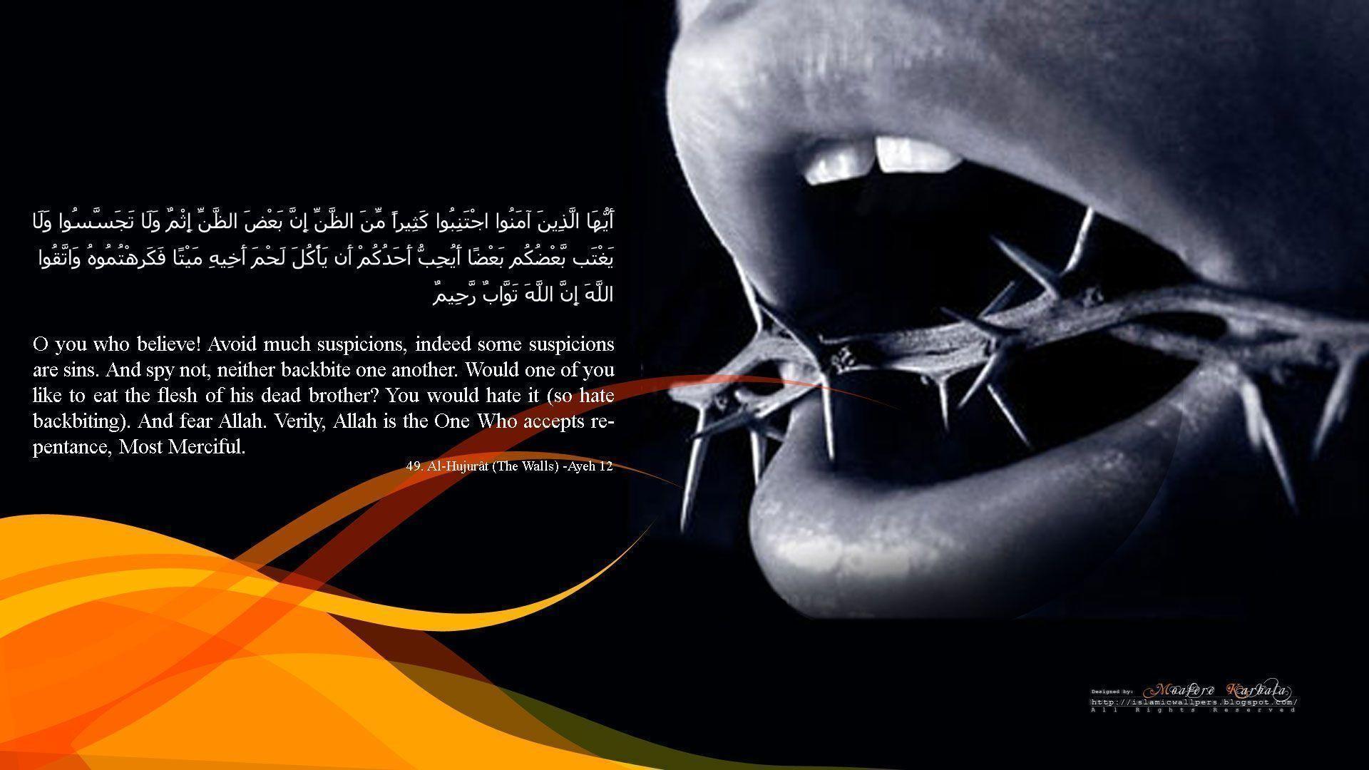quran with urdu translation pdf free download for pc