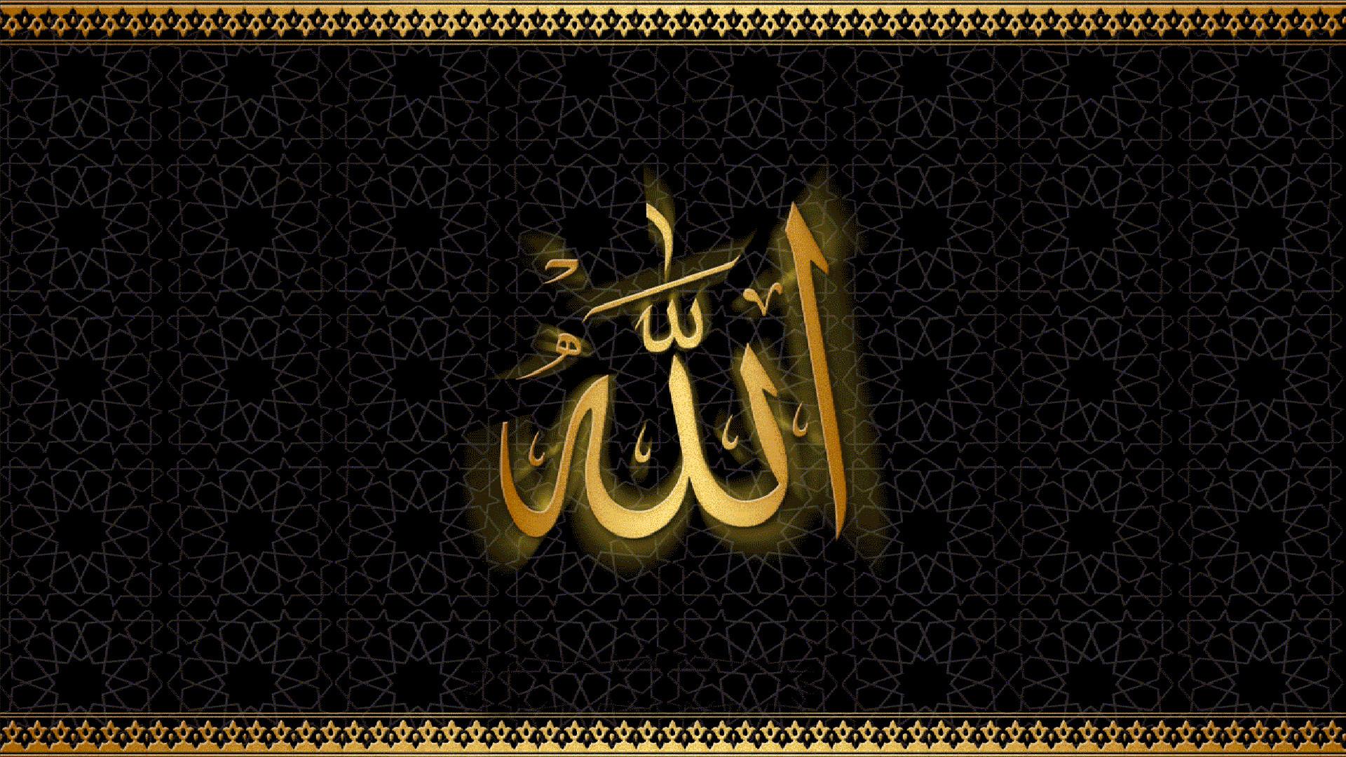 Muslim Wallpaper 1