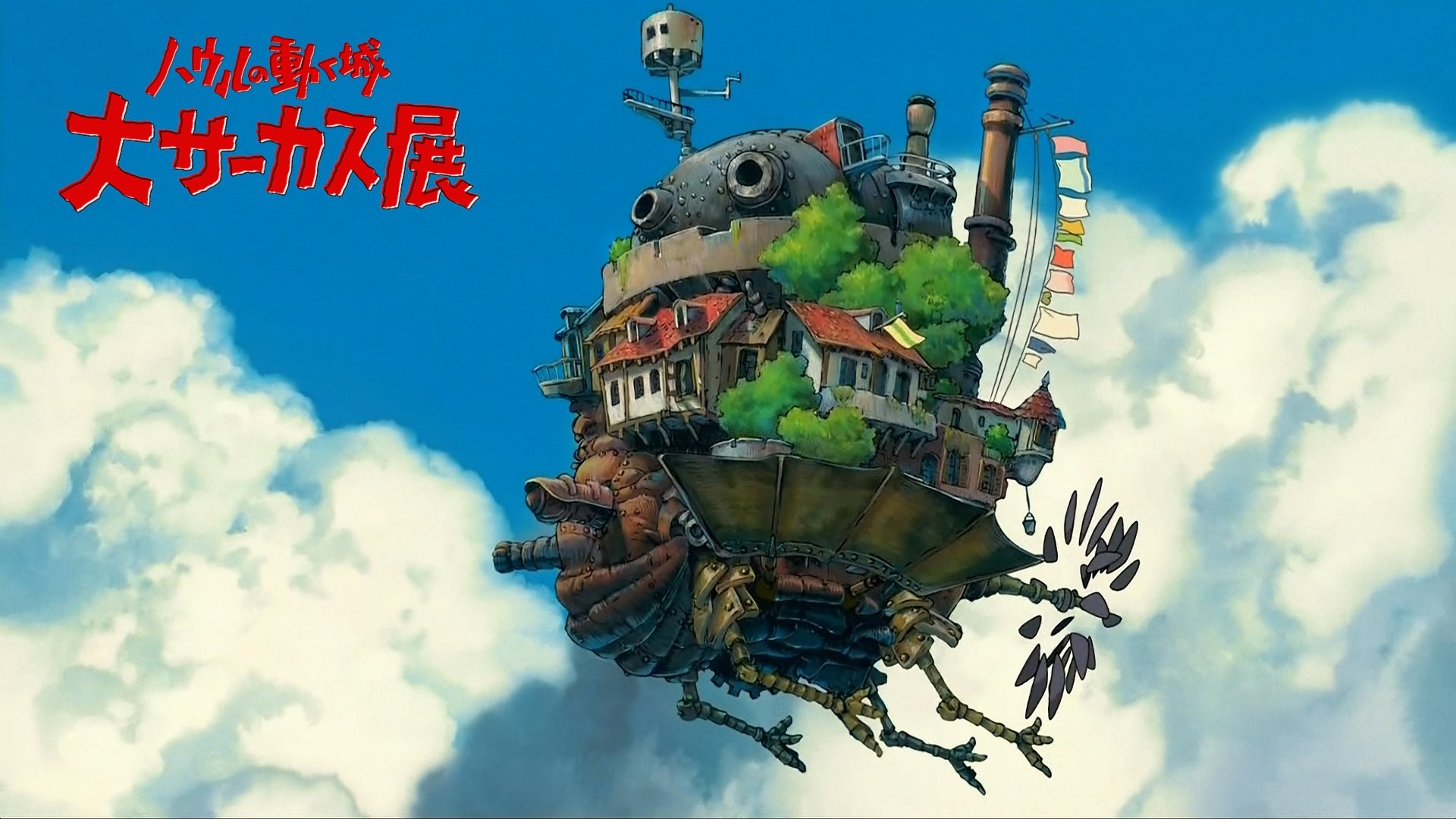 Howls Moving Castle Wallpapers ·① WallpaperTag
