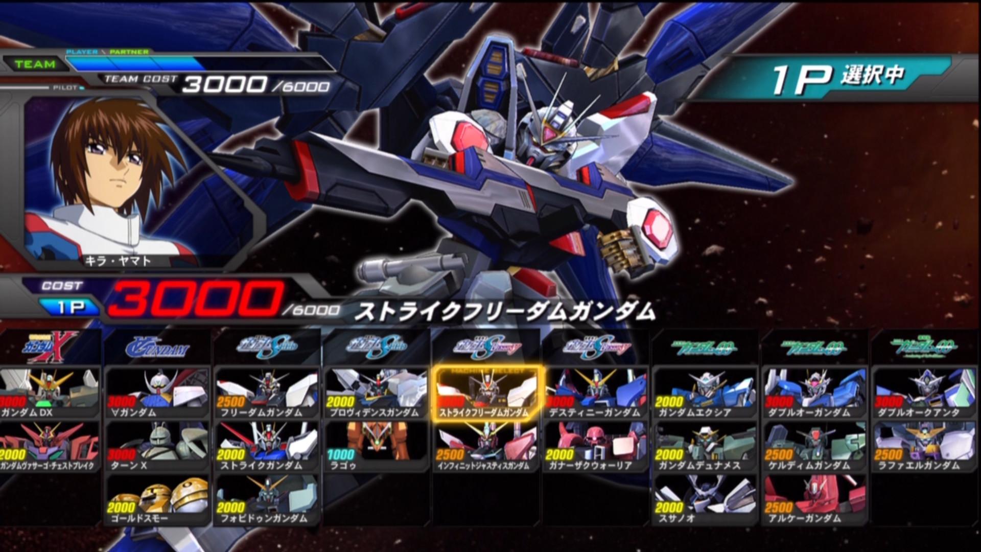 Gundam Seed Wallpapers