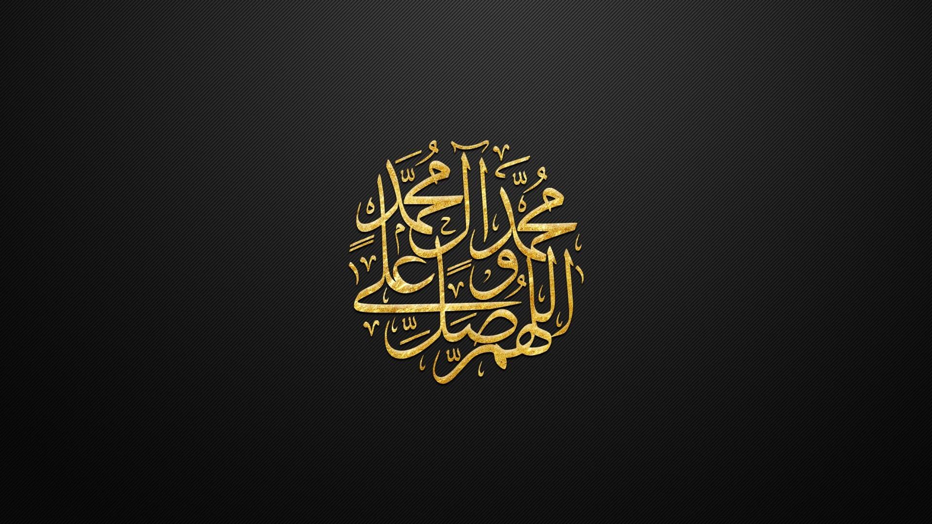 Islamic wallpapers hd �