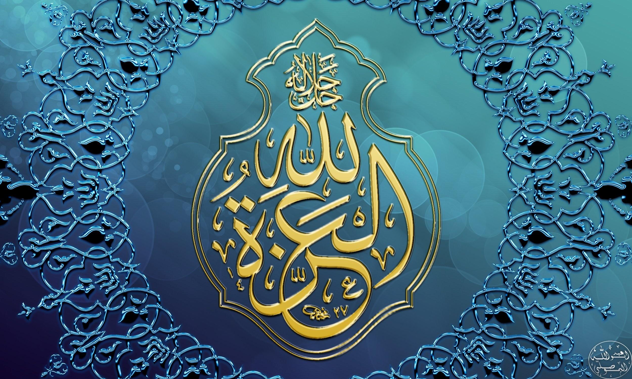 Muslim Wallpaper ·① WallpaperTag