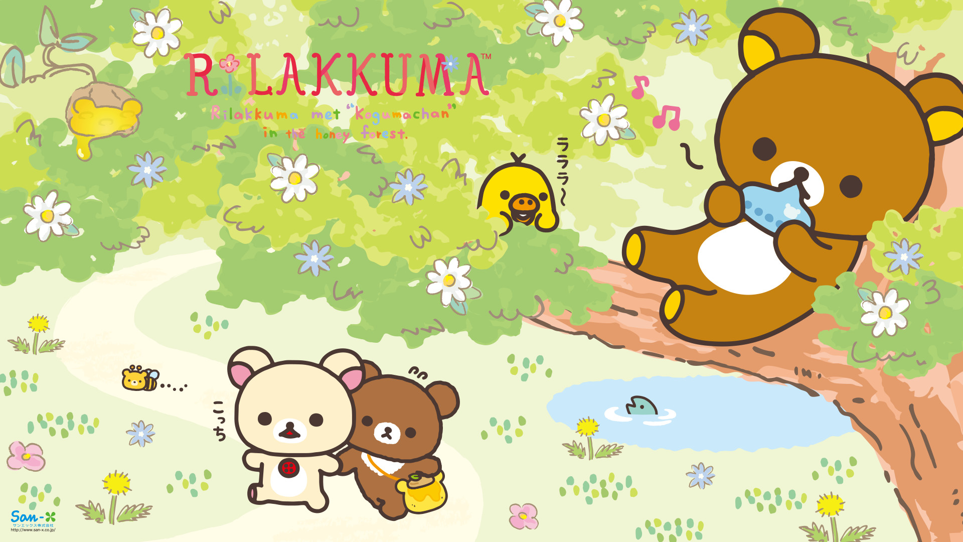 Cute japanese background wallpapertag - Kawaii wallpaper hd ...