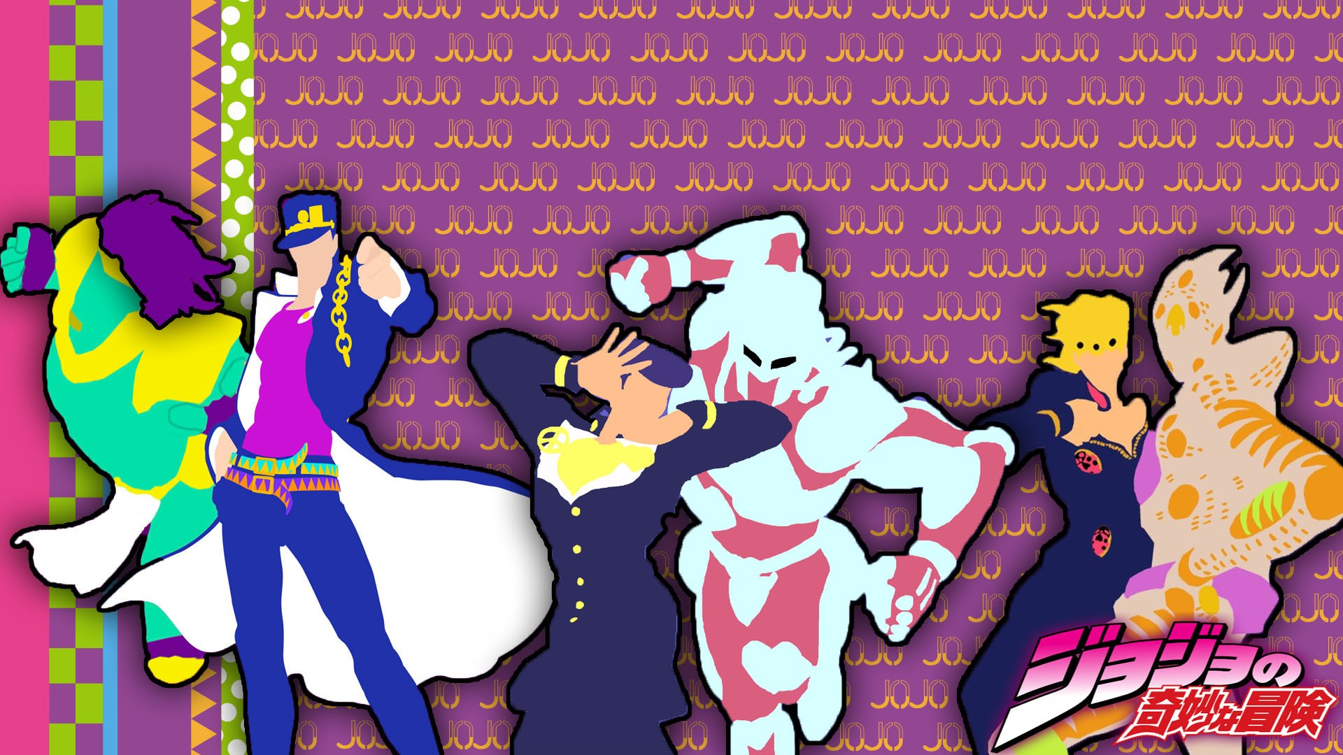 Jojo Bizarre Adventure wallpaper ·① Download free awesome ...