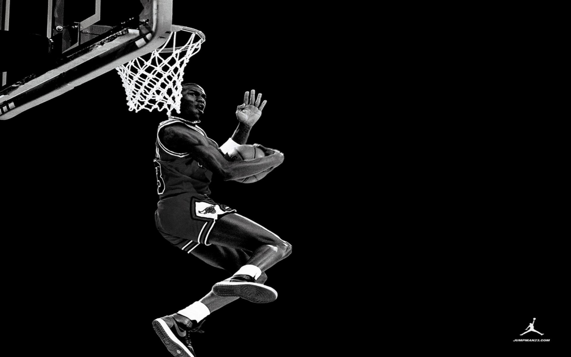 Cool Basketball Black And White