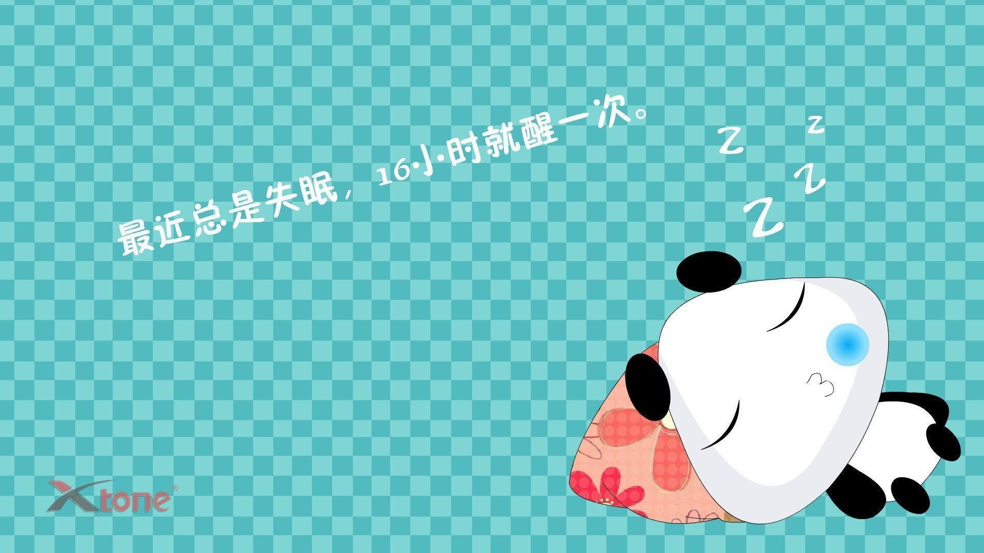Tare Panda Desktop Wallpaper For Kids