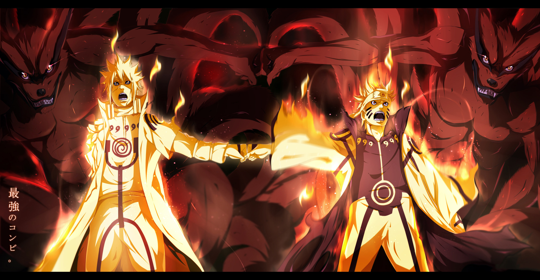450481 amazing naruto nine tails wallpaper 2300x1192 for iphone 6