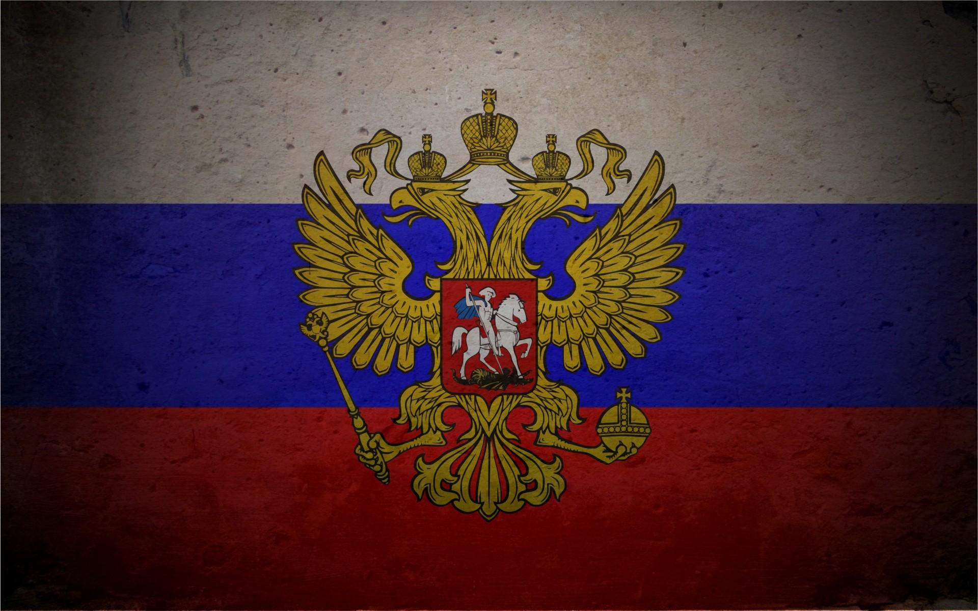 Russian Flag Wallpapers ·① WallpaperTag