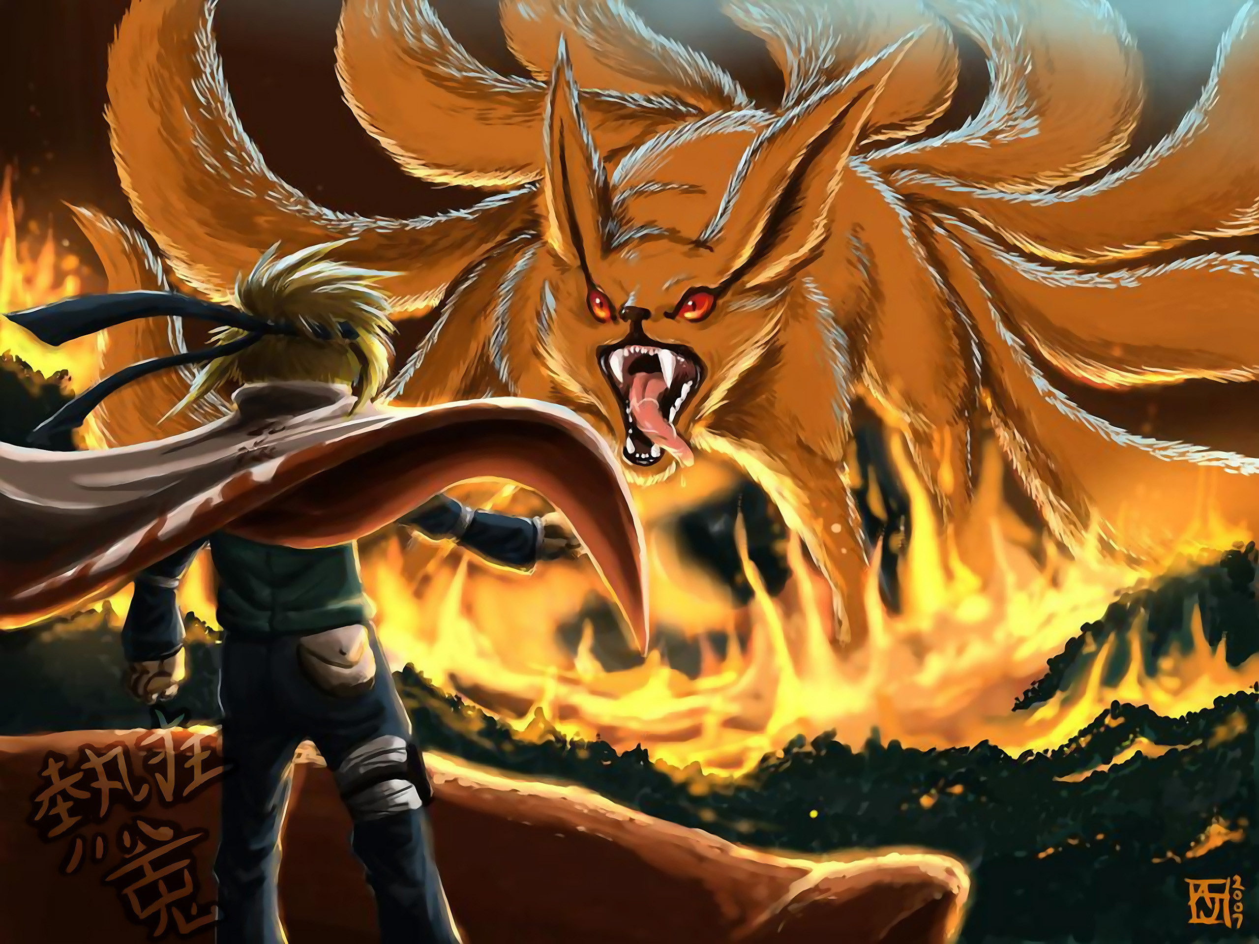 nine Naruto tailed fox the