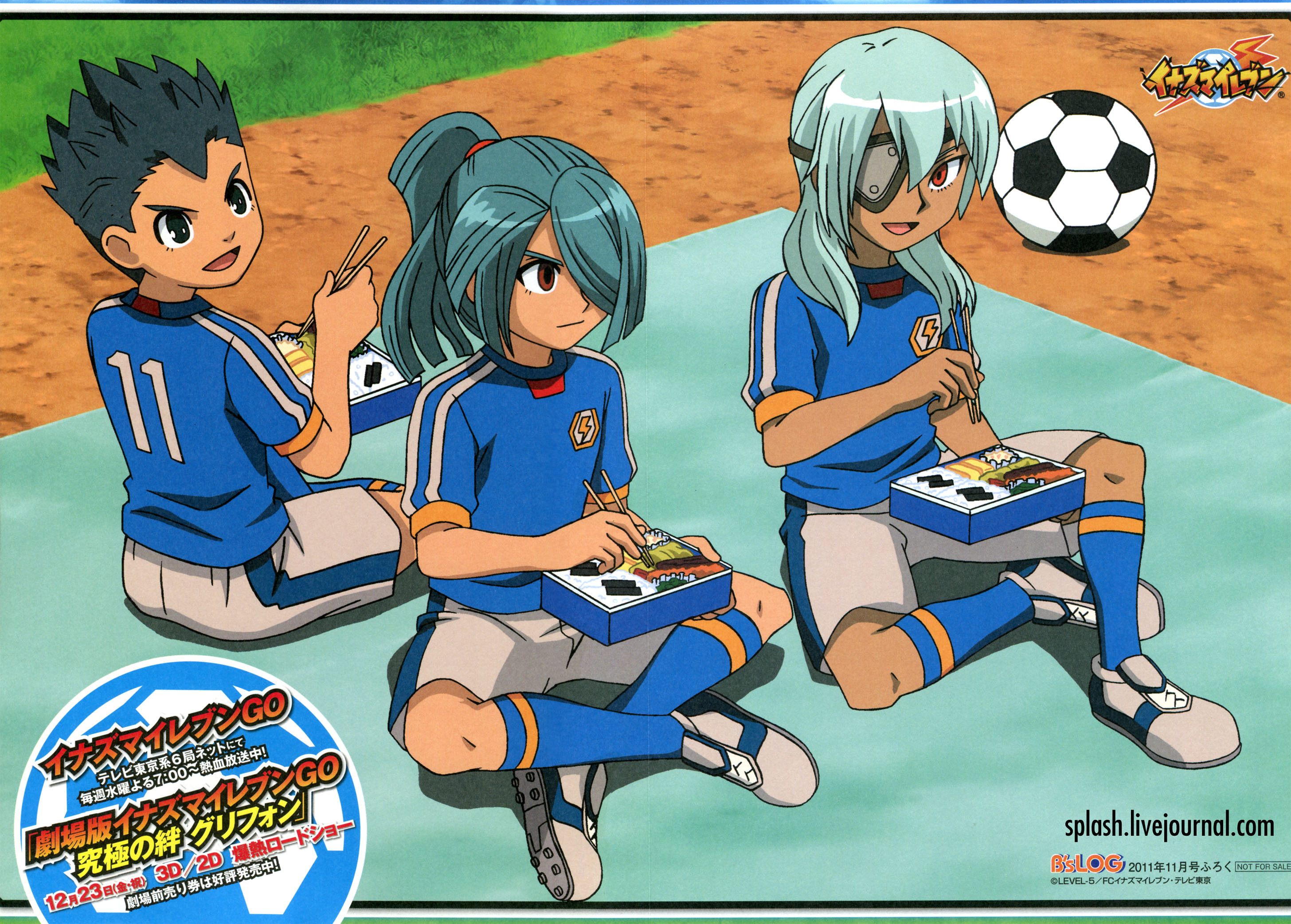 Inazuma Eleven Wallpapers Wallpapertag