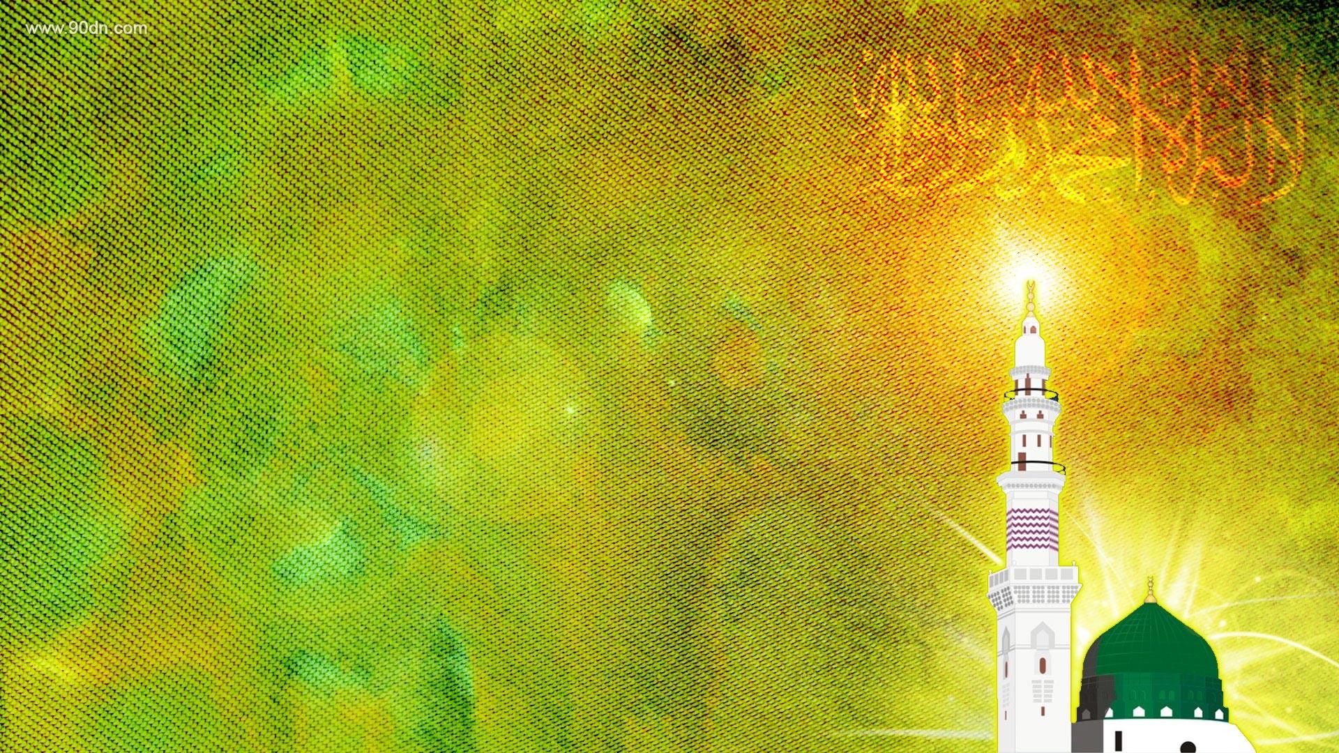 Wallpaper Islamic Wallpapers Islamic