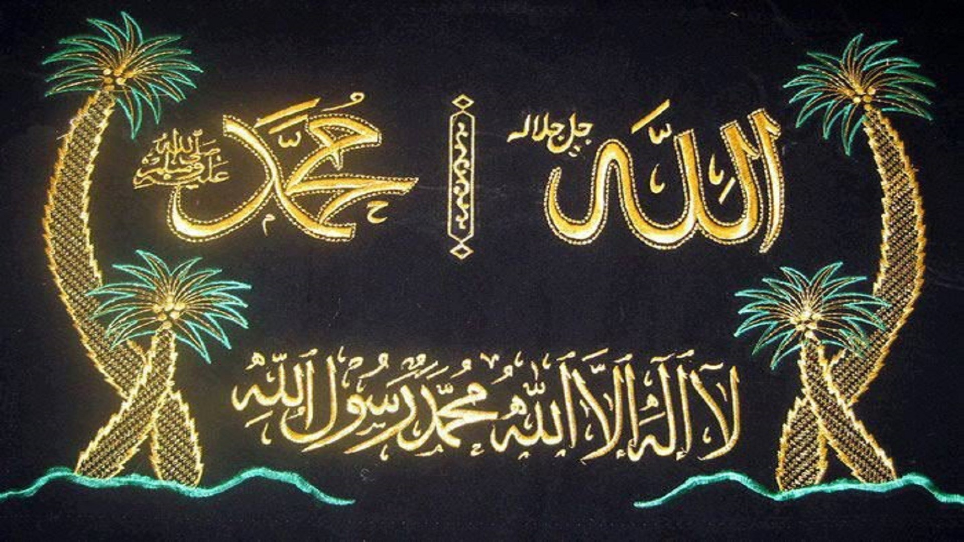Beautiful Names of Allah Mentioned in the Bible - free PDF ...
