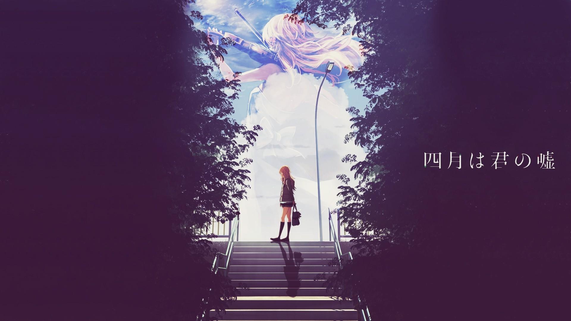 Shigatsu Wa Kimi No Uso Wallpaper Download Free Beautiful Full