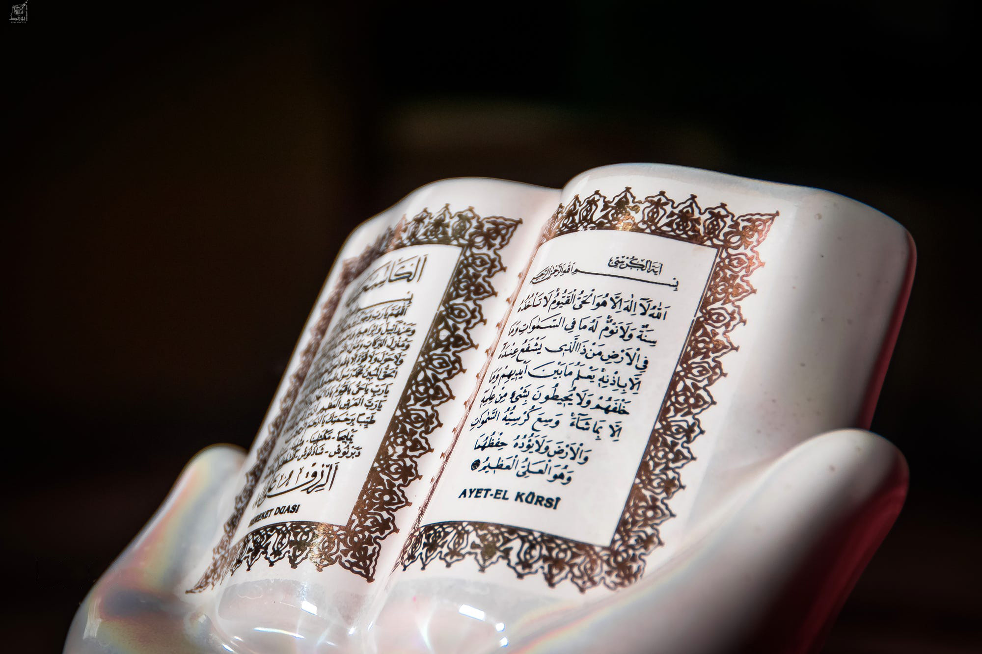 Holy Quran Wallpaper Wallpapertag