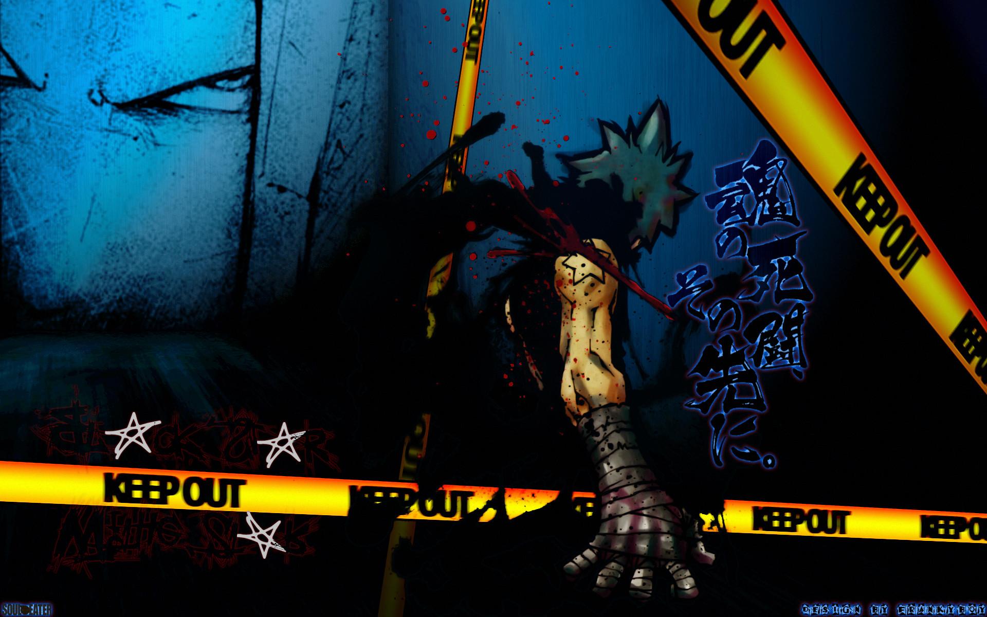 Soul Eater Black Star Wallpaper 1