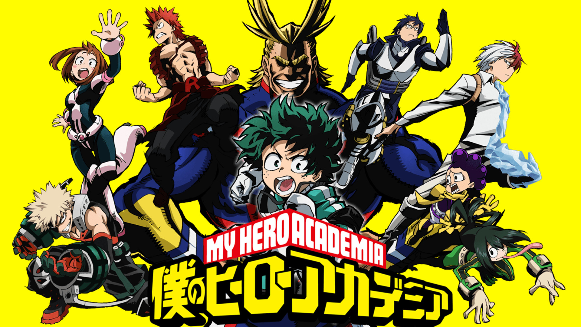 My Hero Academia Wallpapers Wallpapertag