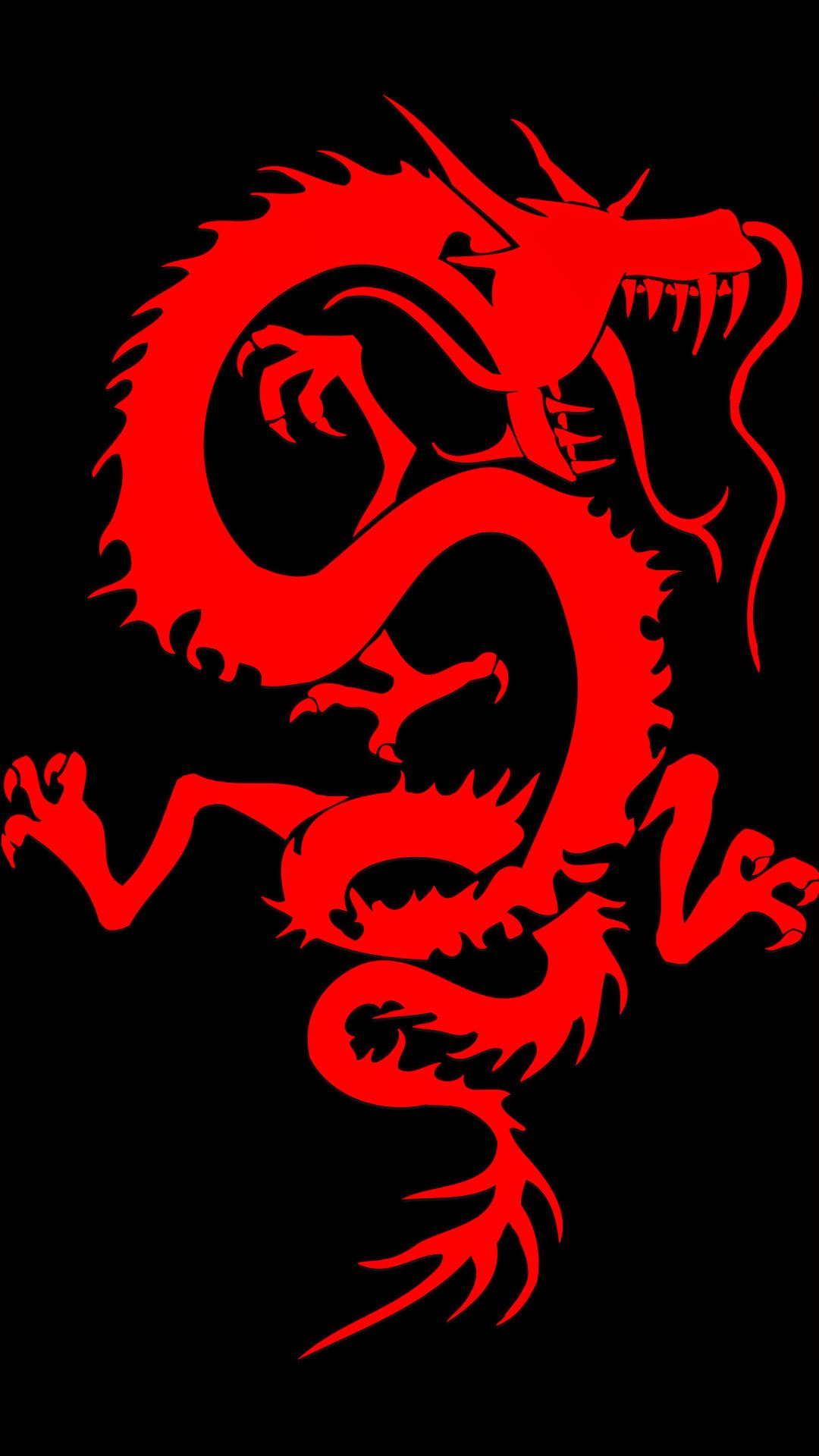 Red Dragon Wallpaper ·①