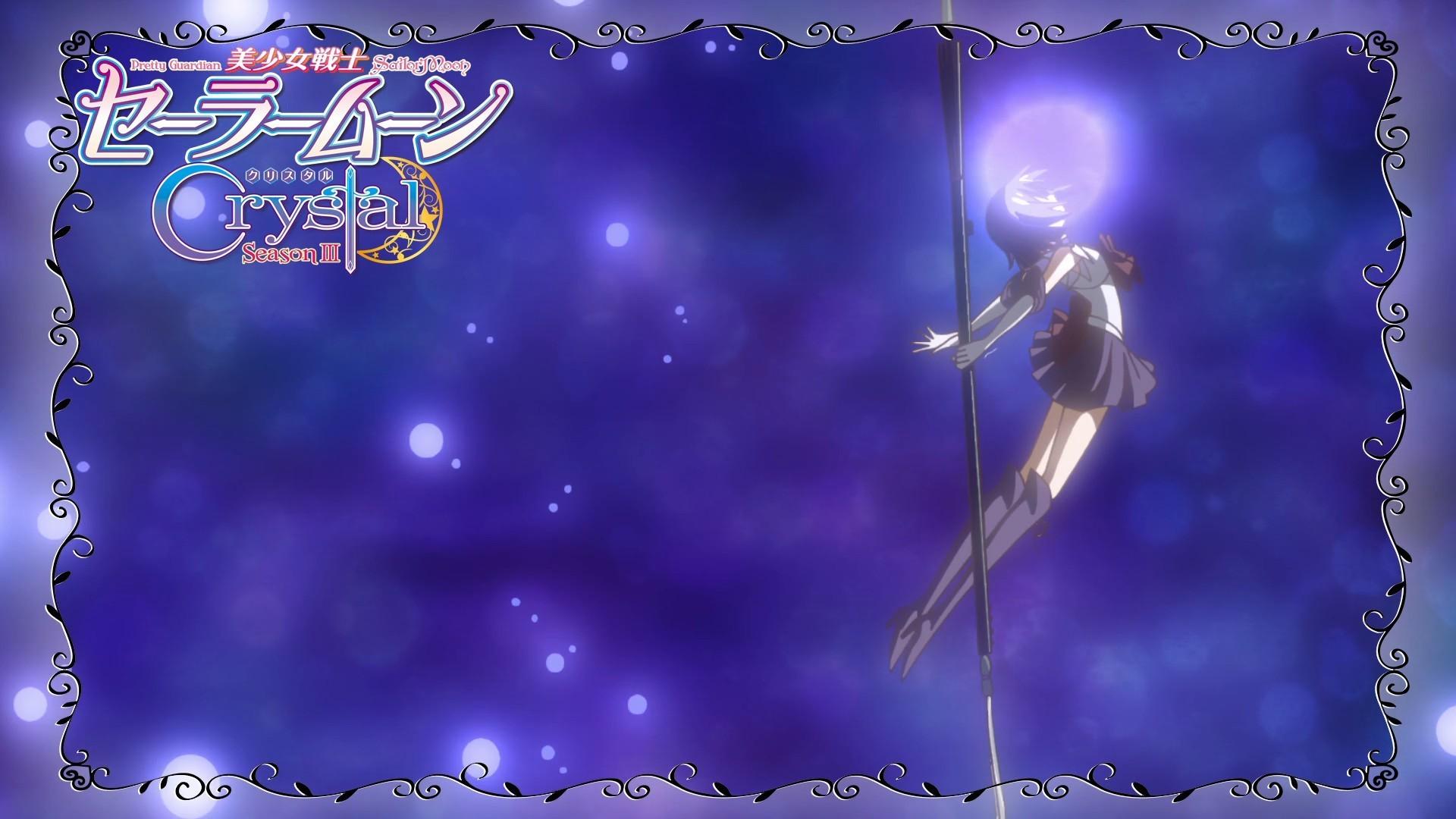 Sailor Saturn Wallpaper 1