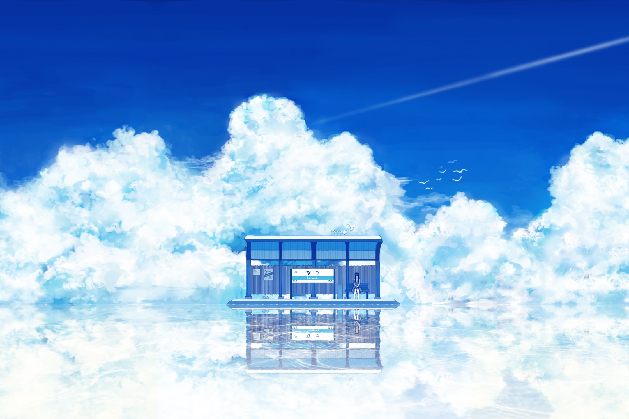 Anime Scenery Wallpaper Download Free Awesome Wallpapers For