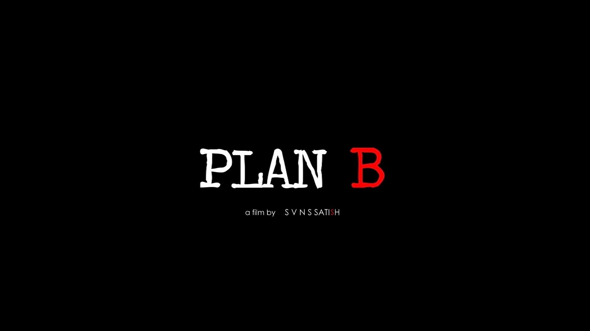 Plan B Wallpaper ①