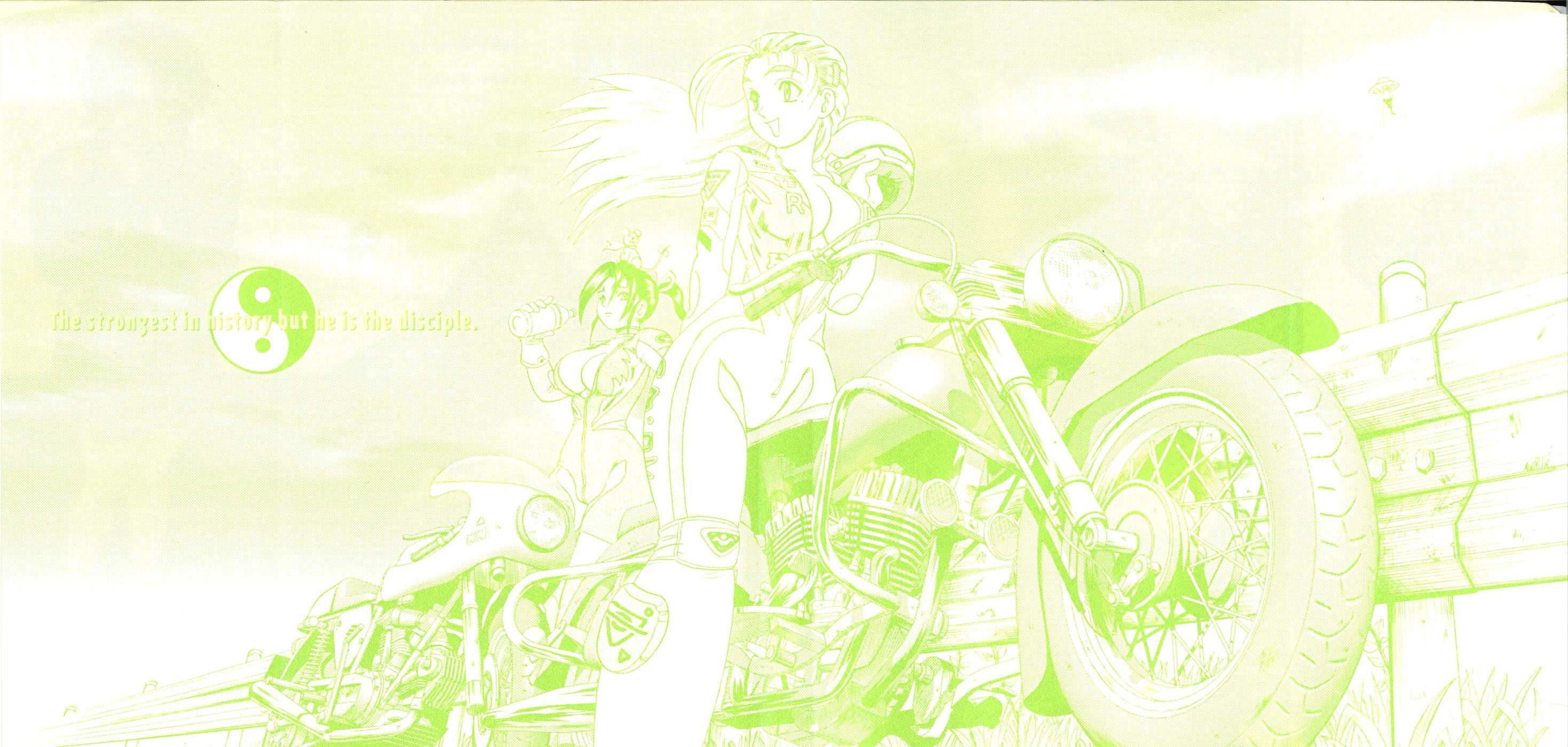 Kenichi Wallpaper Wallpapertag
