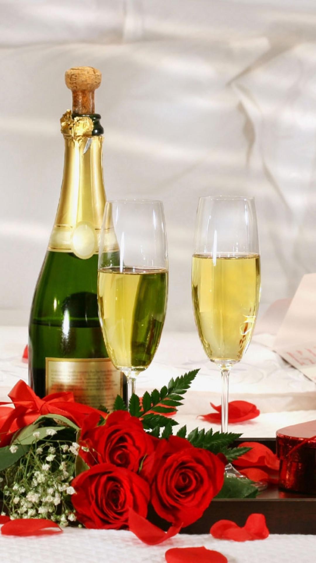 Гифки открытки шампанского