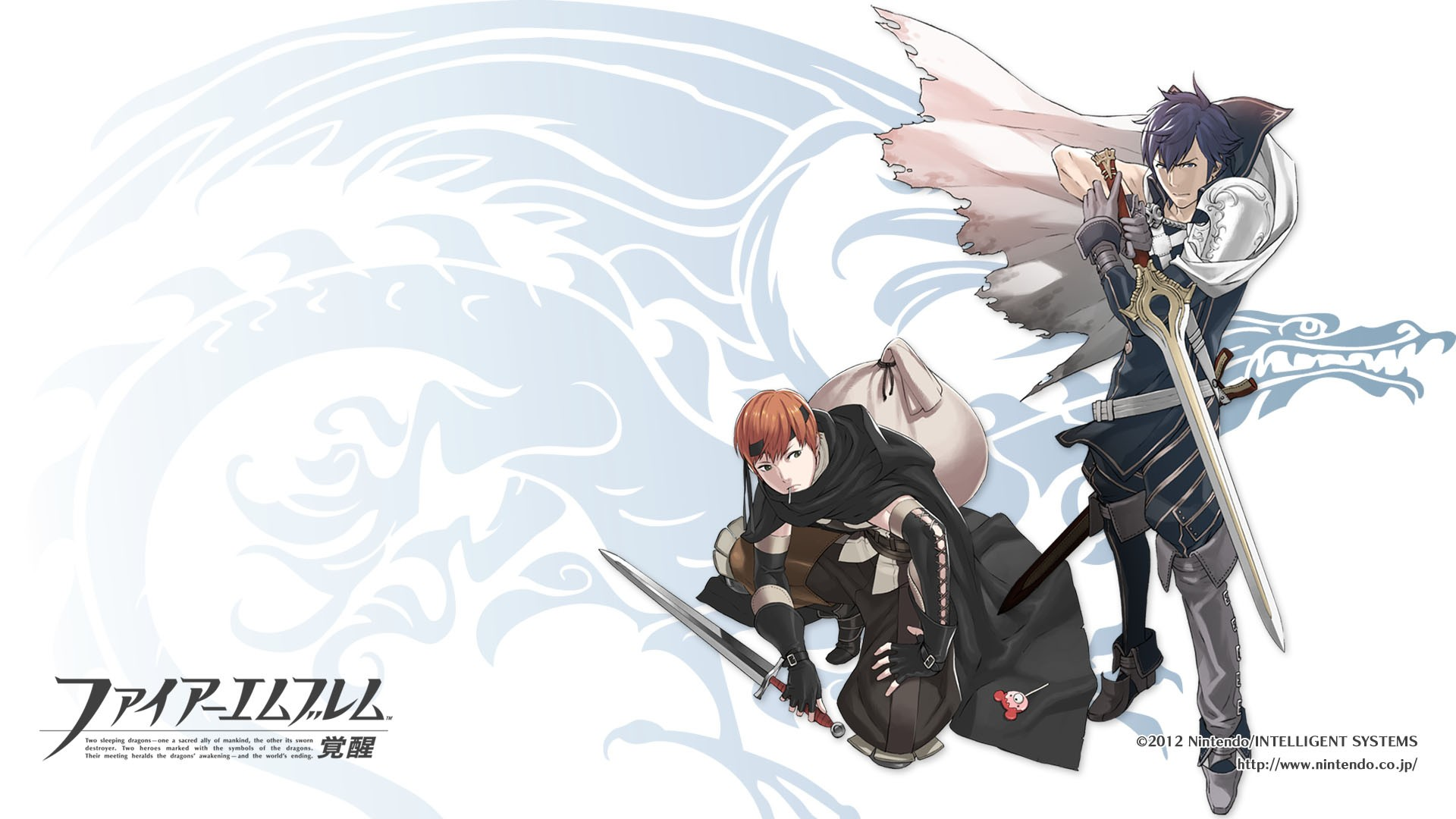 Fire Emblem Wallpaper Download Free Stunning High Resolution