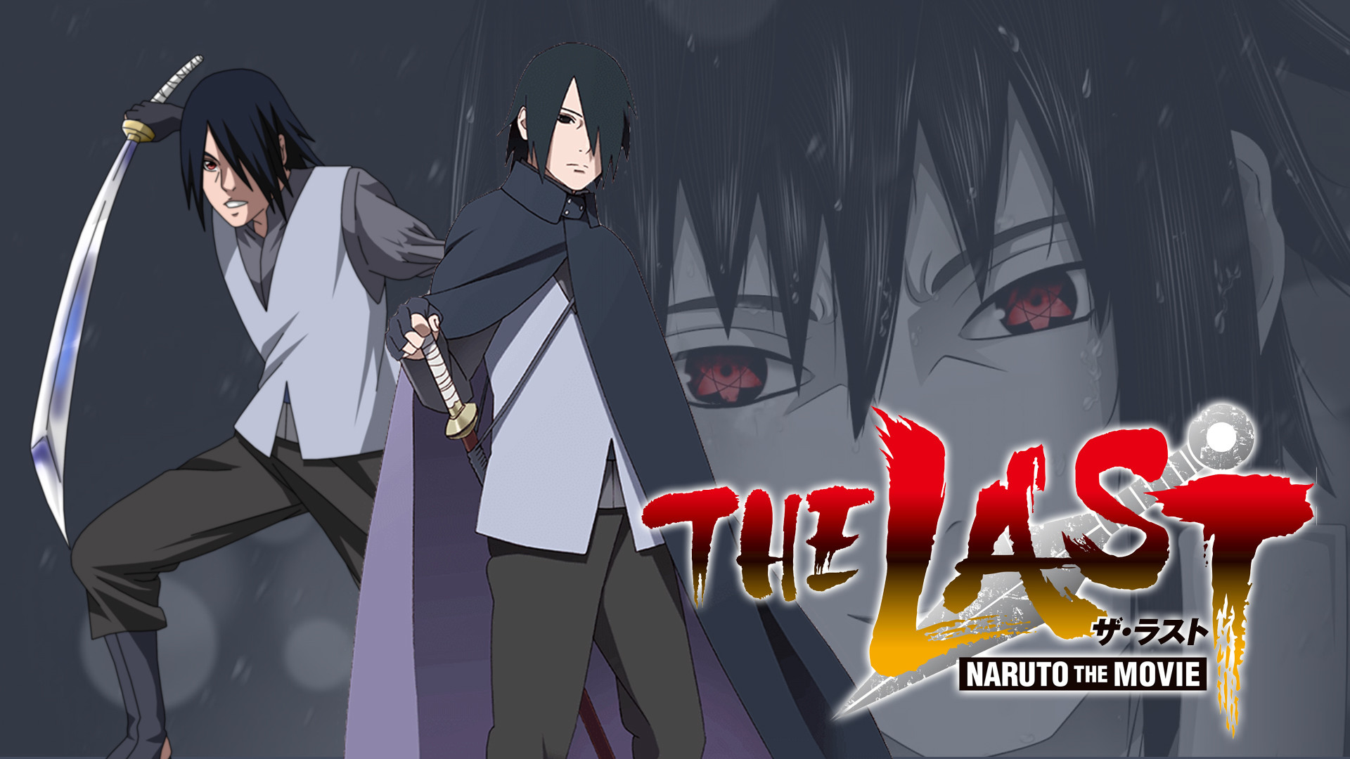 Sasuke The Last Wallpapers Wallpapertag