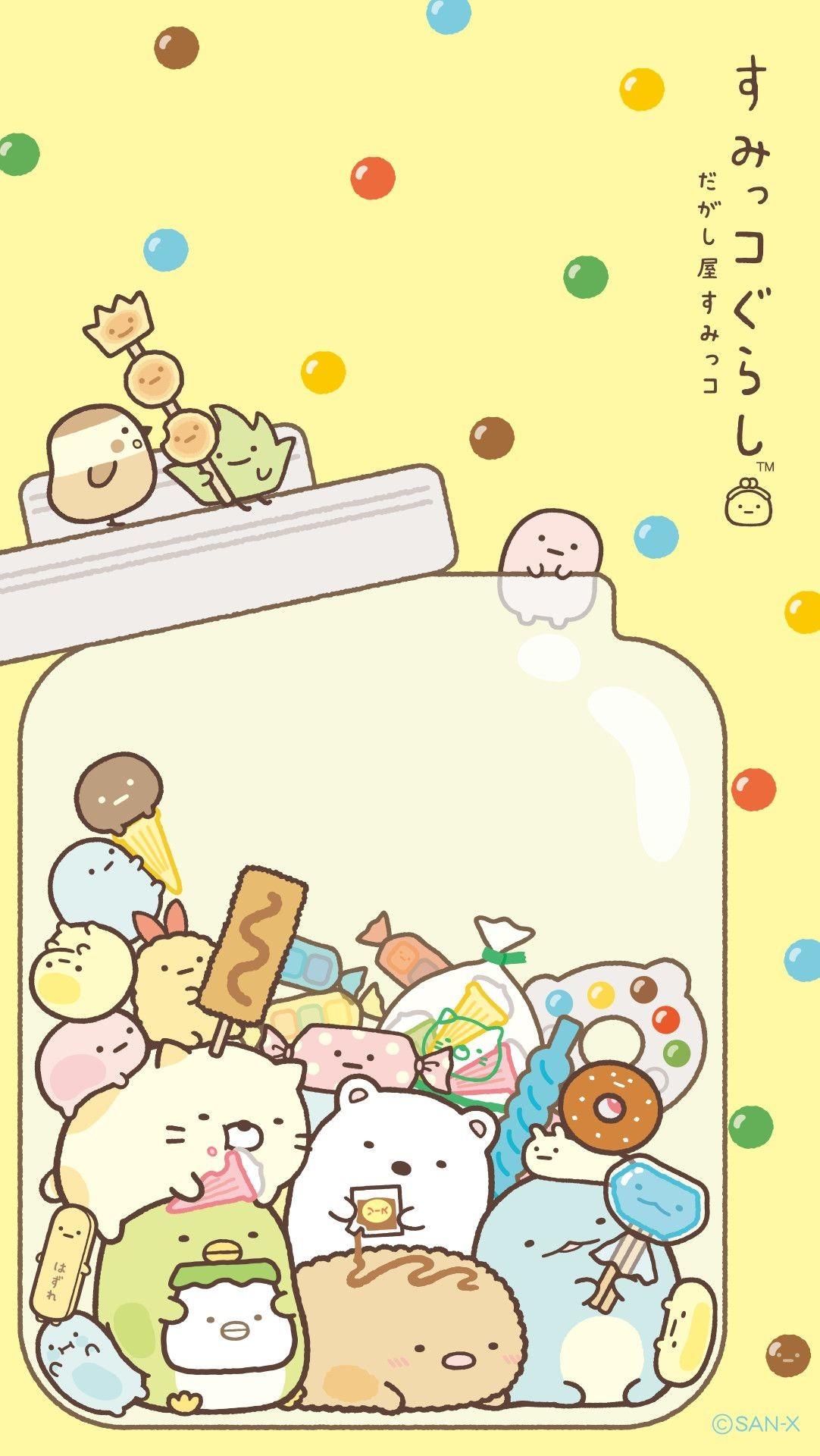 Cute Japanese Wallpaper Wallpapertag
