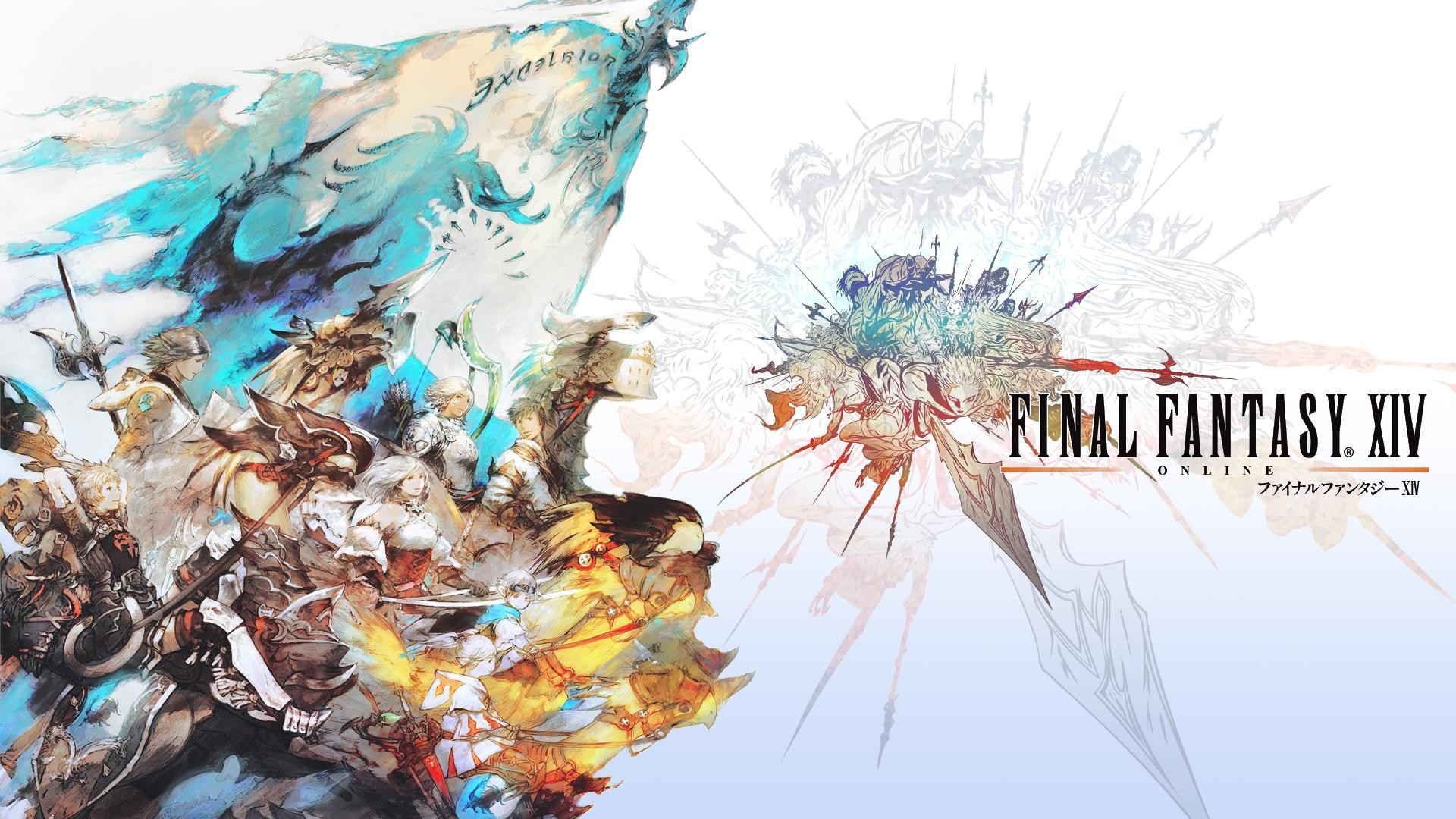 40 Hd Fantasy Ipad Wallpapers: Final Fantasy XIV Wallpaper ·① Download Free Amazing Full
