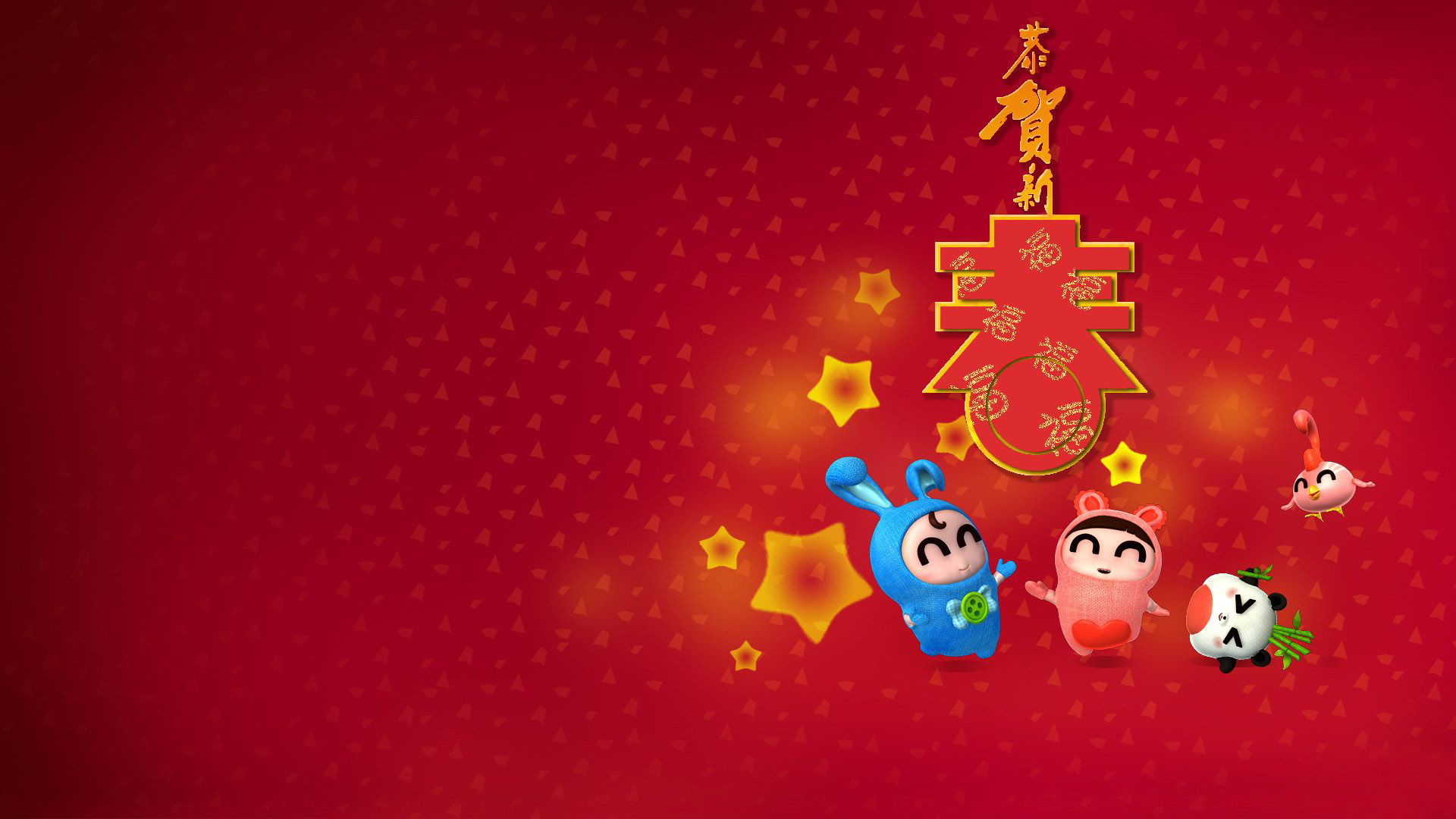 1920x1080 chinese cartoon new year hd wallpapers download new