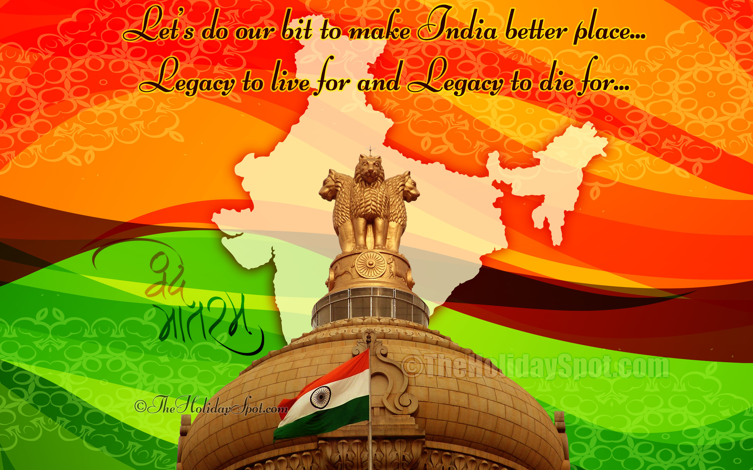 Independence day wallpapers 2018 with indian army for Wallpapers for house wall in india