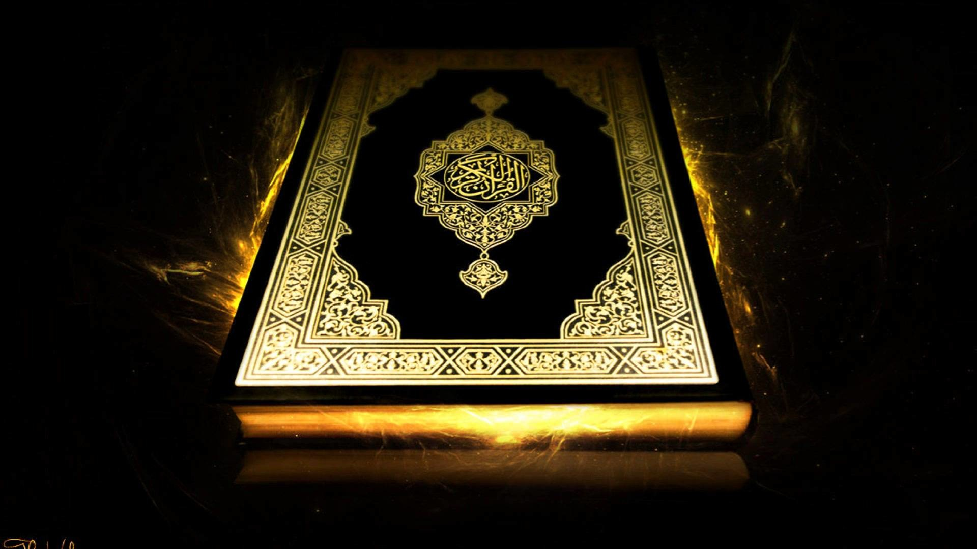 Beautiful Holy Quran Wallpaper