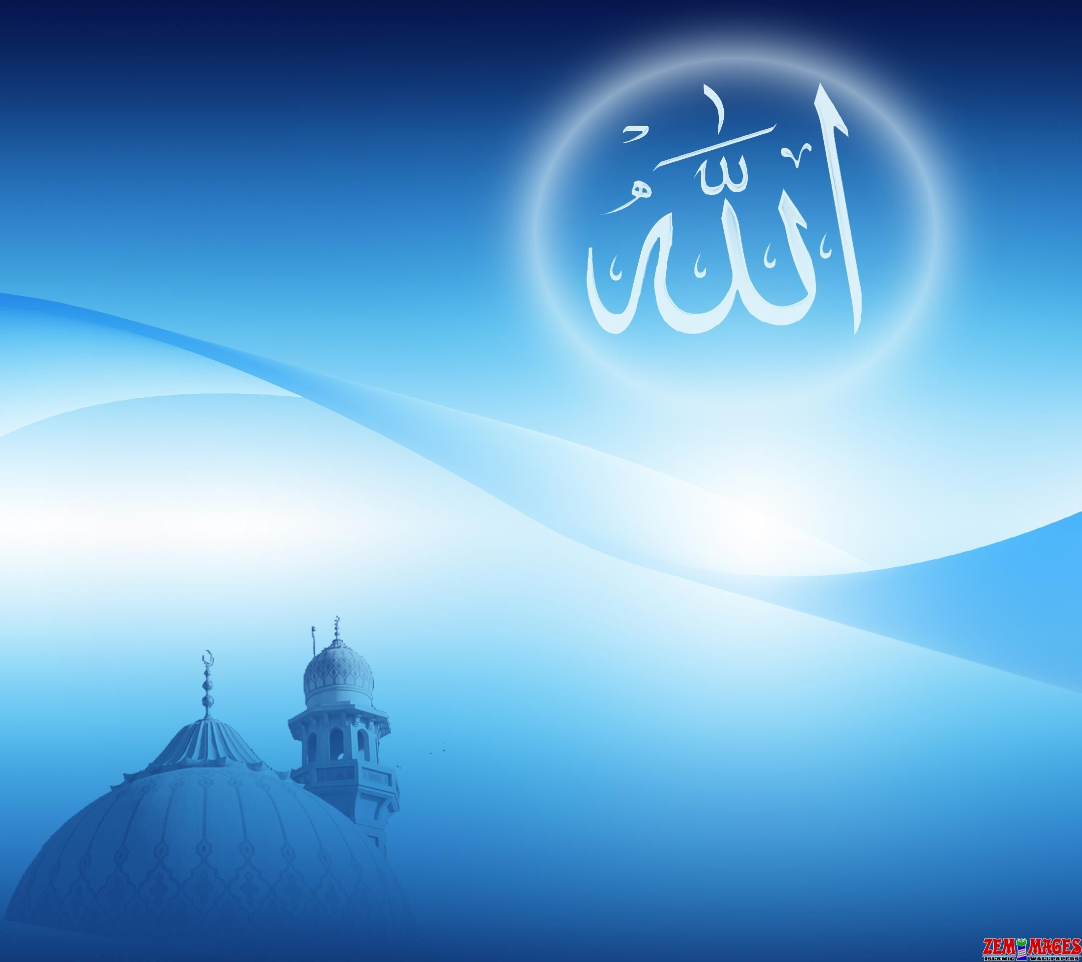 Islamic Background Pictures Wallpapertag
