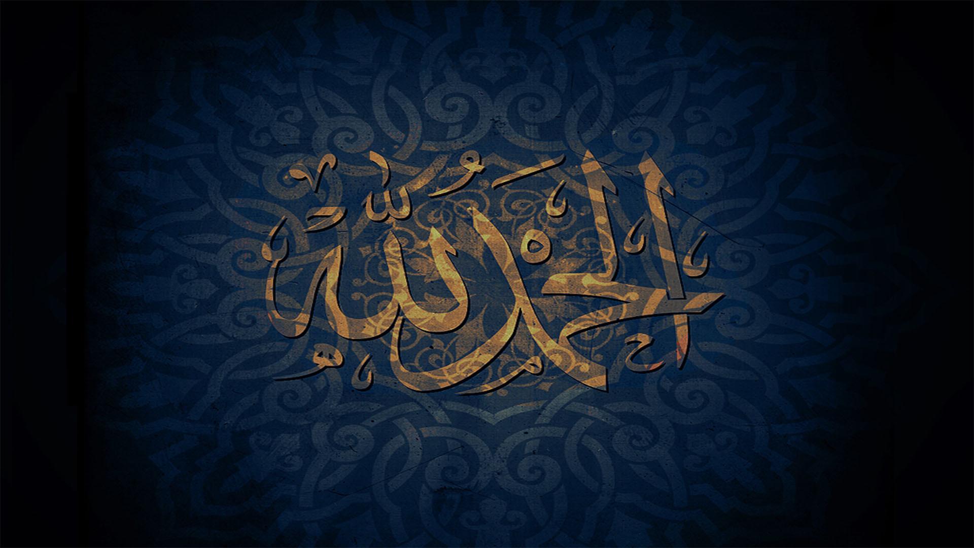 аллах 3д картинки на телефон 720х1280