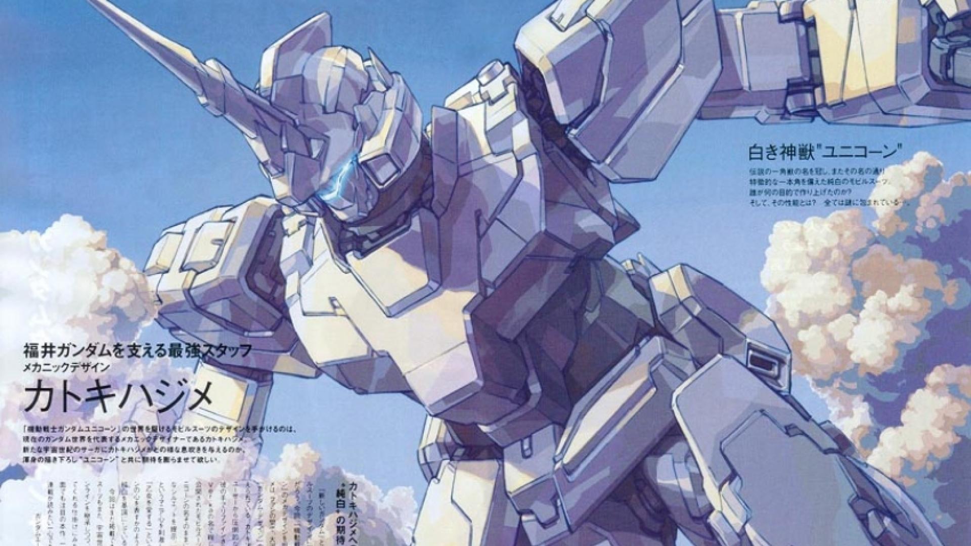 Hd Gundam Themes: Unicorn Gundam Wallpaper ·① WallpaperTag