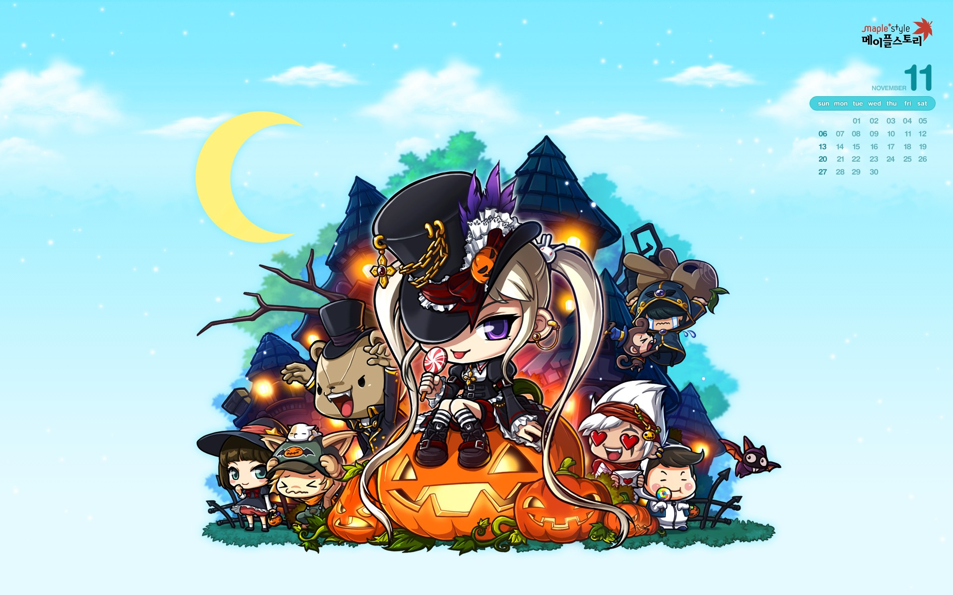 how to download taiwan maplestory
