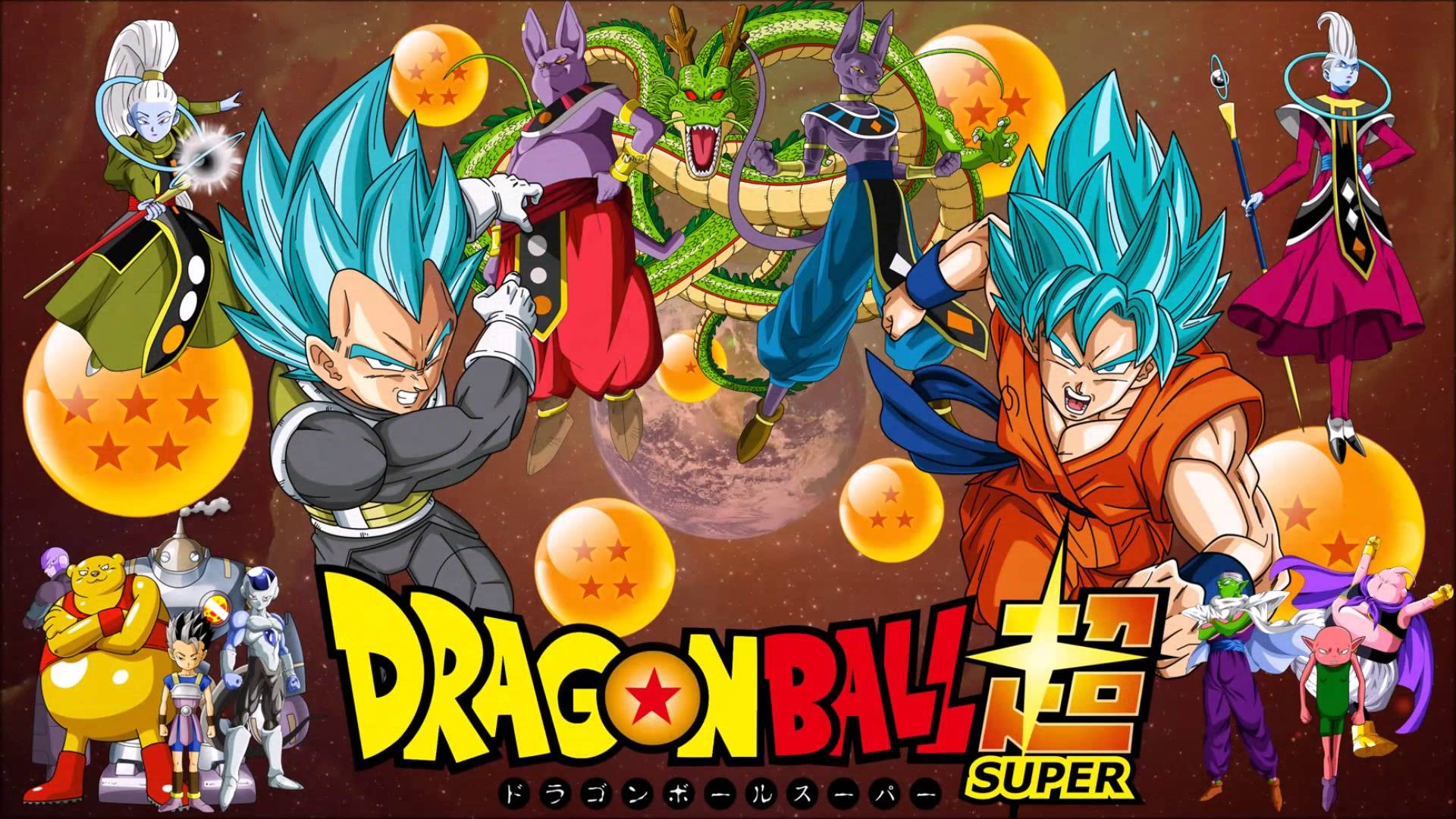 Dragon Ball Super Wallpaper Download Free Awesome Full Hd