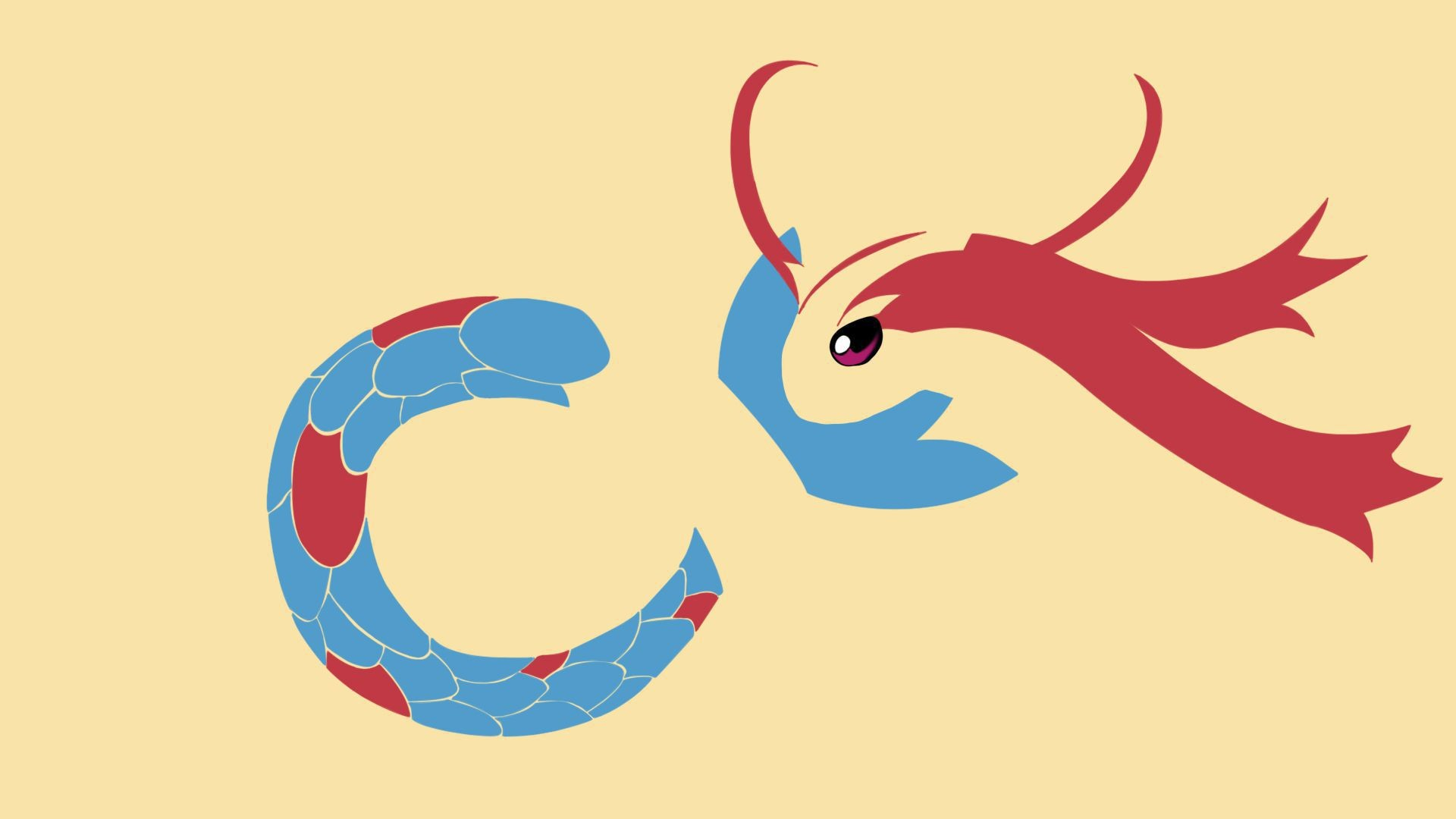 Milotic Best Nature