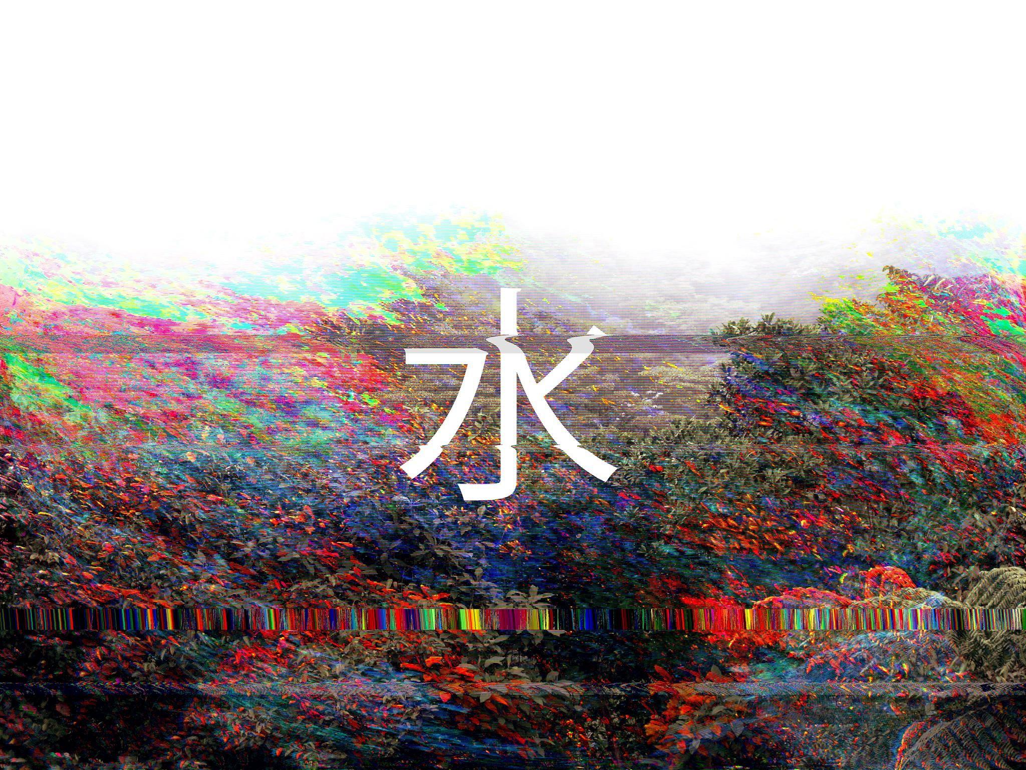 Vaporwave IPhone Wallpaper 1 Download Free Stunning High