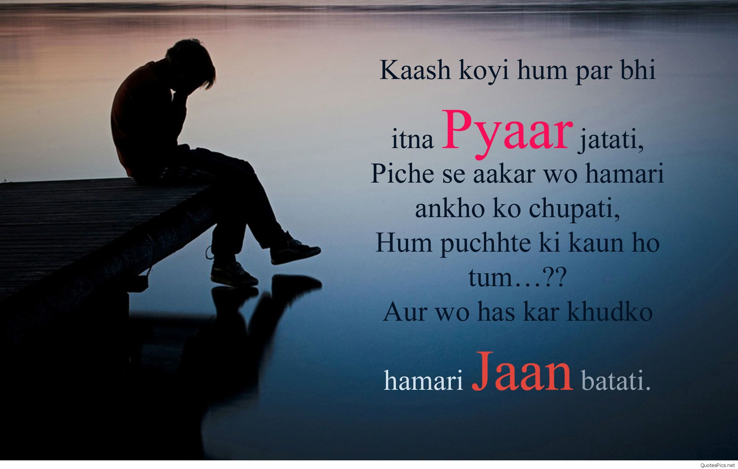 Image result for sad shayari images in hd