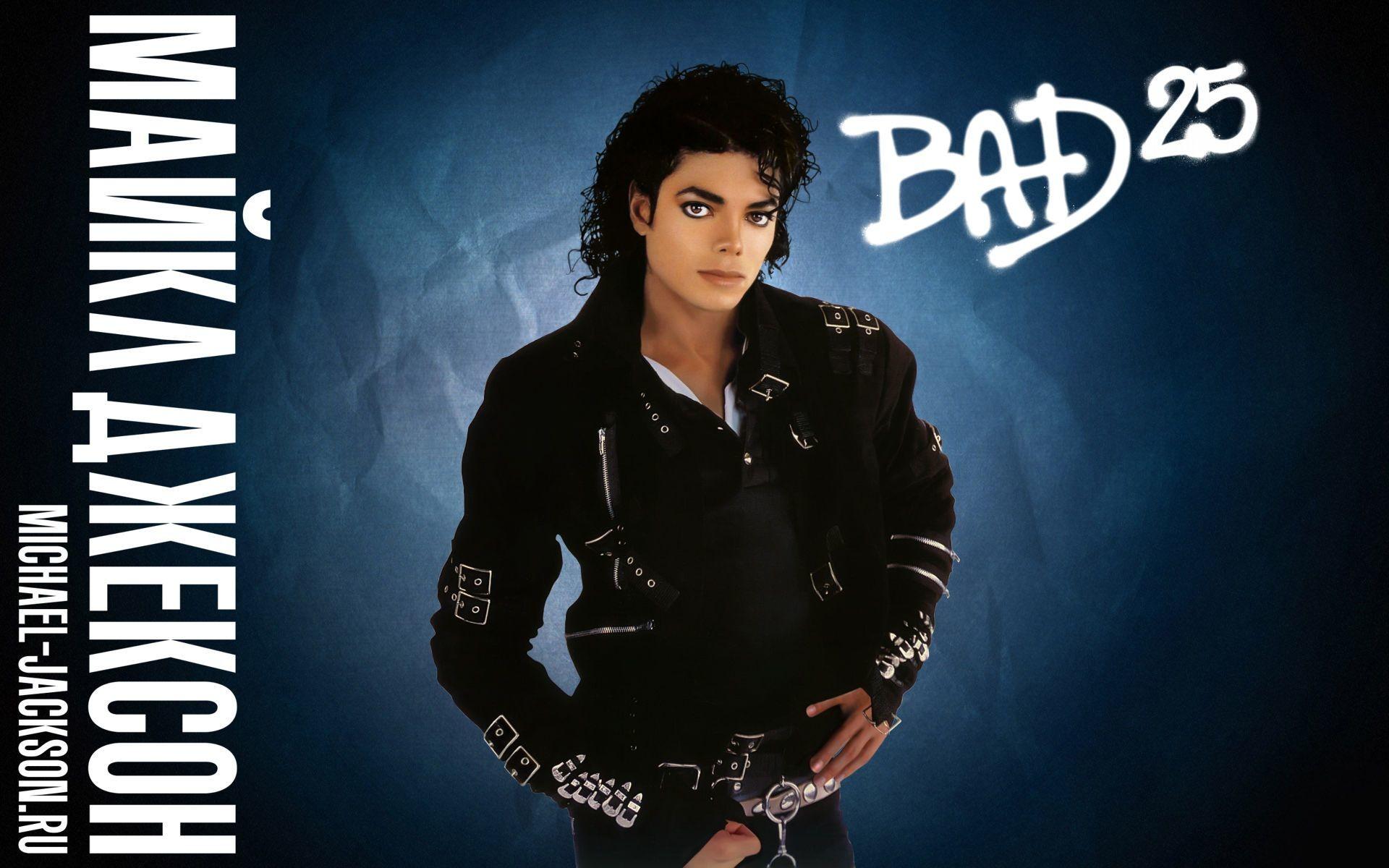 Michael Jackson Bad Wallpaper Wallpapertag