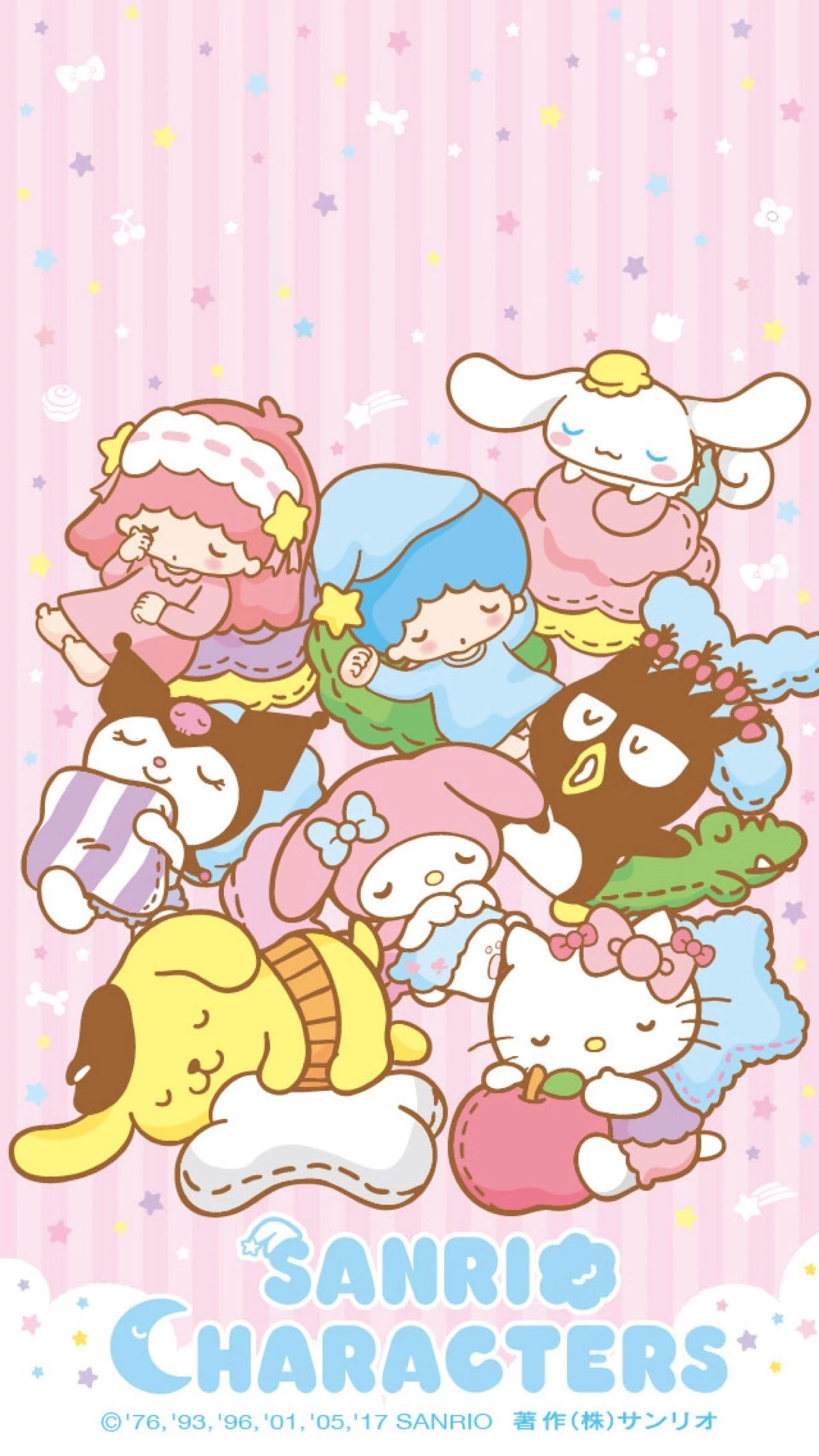 Fantastic Wallpaper Hello Kitty Coffee - 942127-free-download-sanrio-wallpaper-1200x2130  Best Photo Reference_539094.jpg