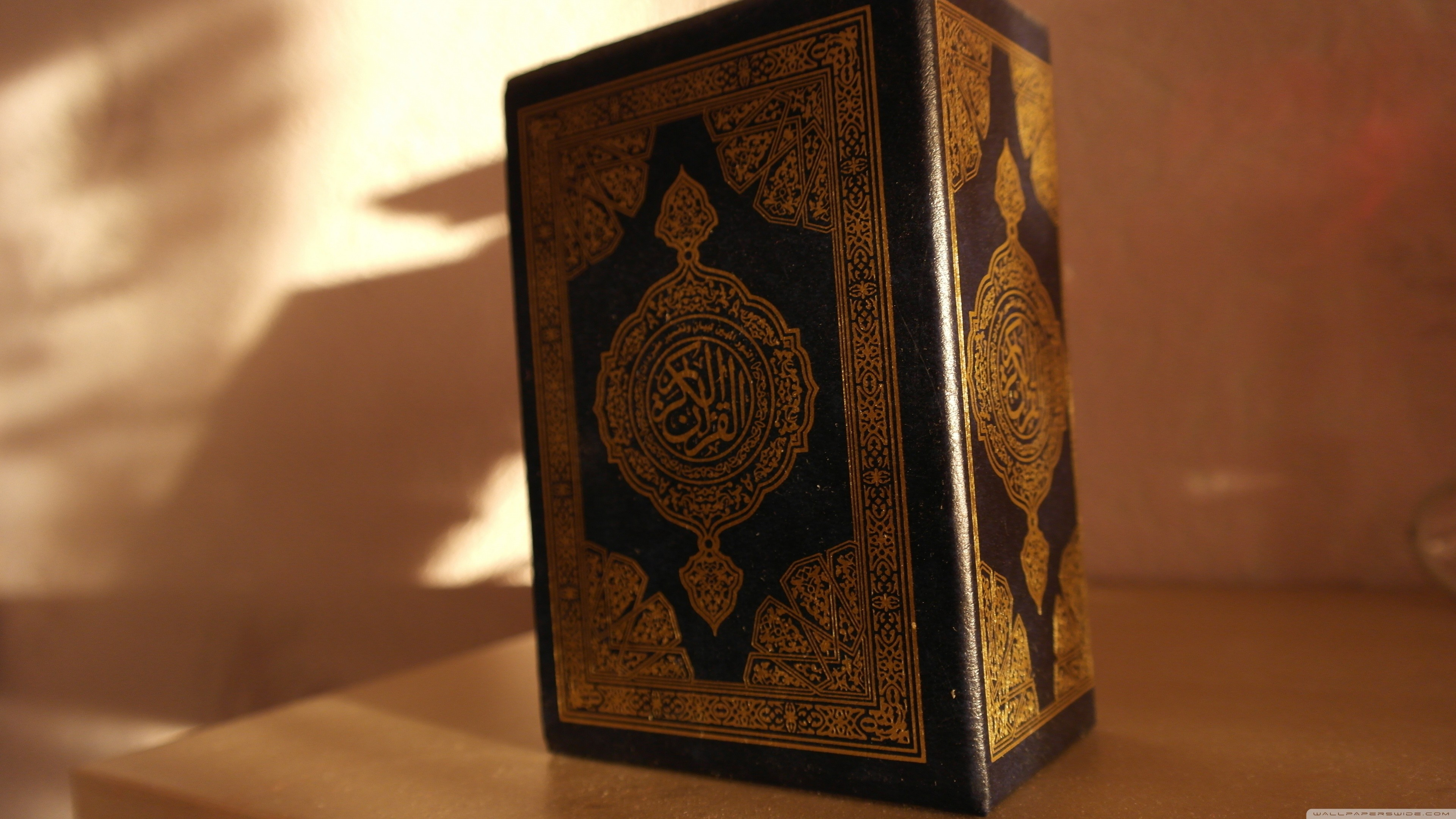 Citaten Quran Gratis : Holy quran wallpaper ·①