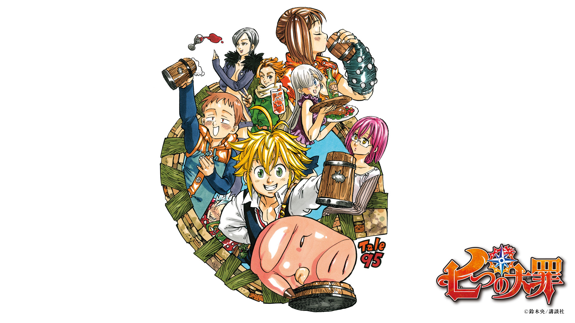 The Seven Deadly Sins Wallpapers Wallpapertag