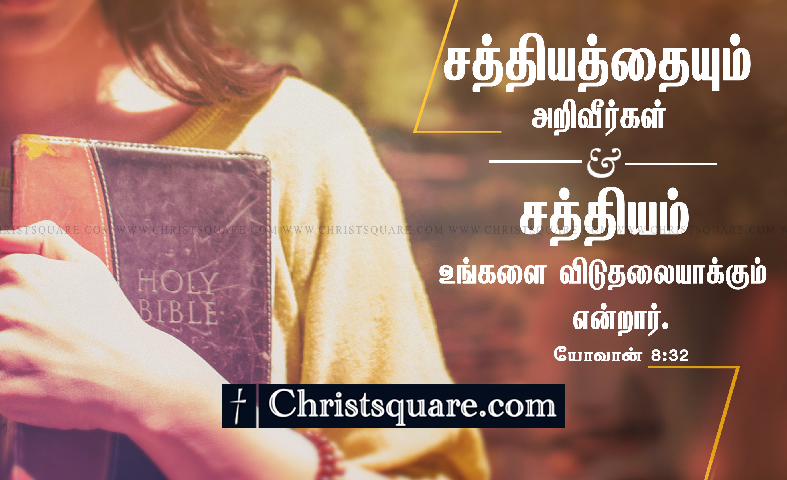 Jesus Wallpapers With Bible Verses