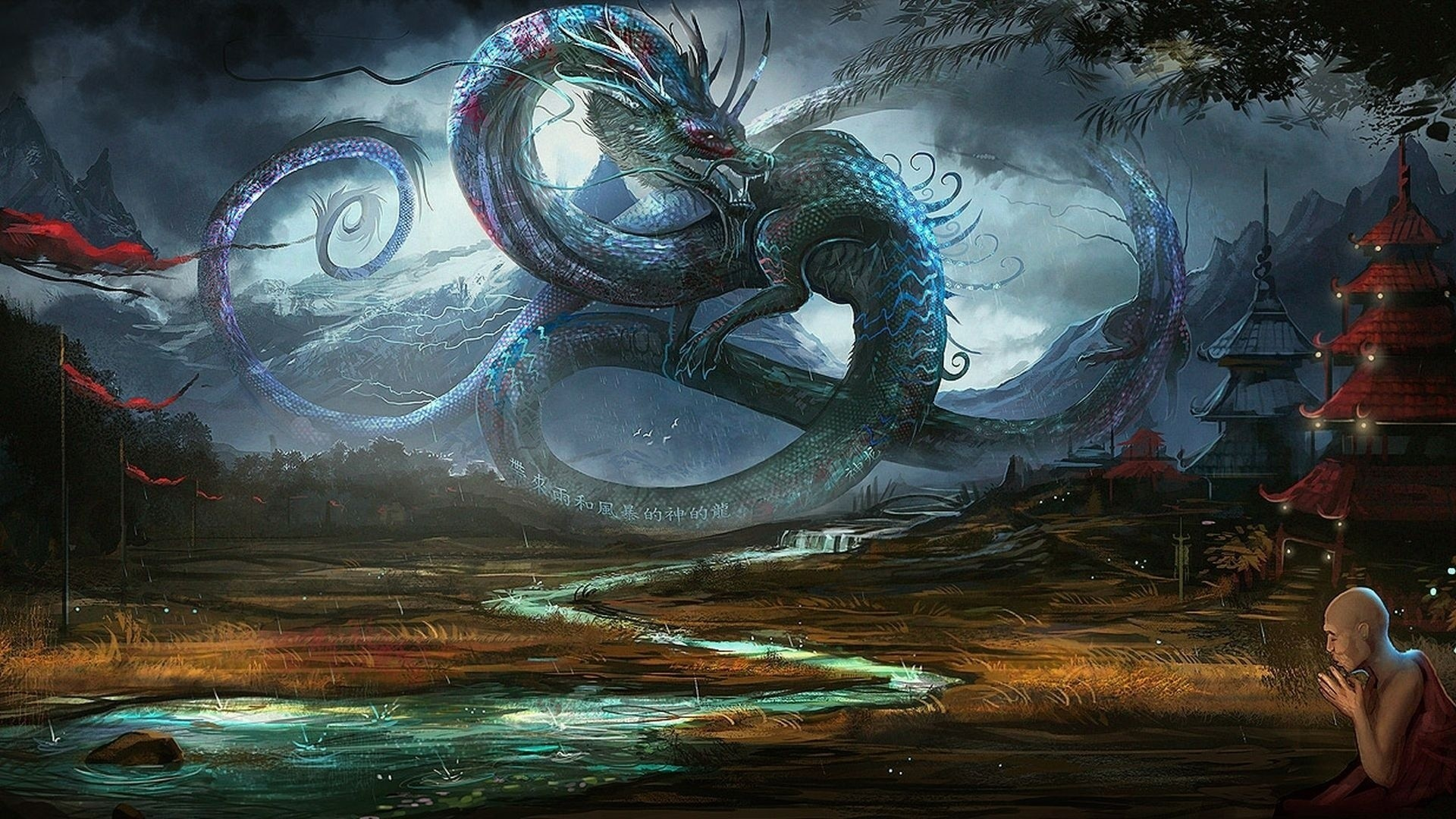 1920x1080 Full Hd Wallpapers: 47+ Dragon Wallpapers ·① Download Free Amazing Full HD