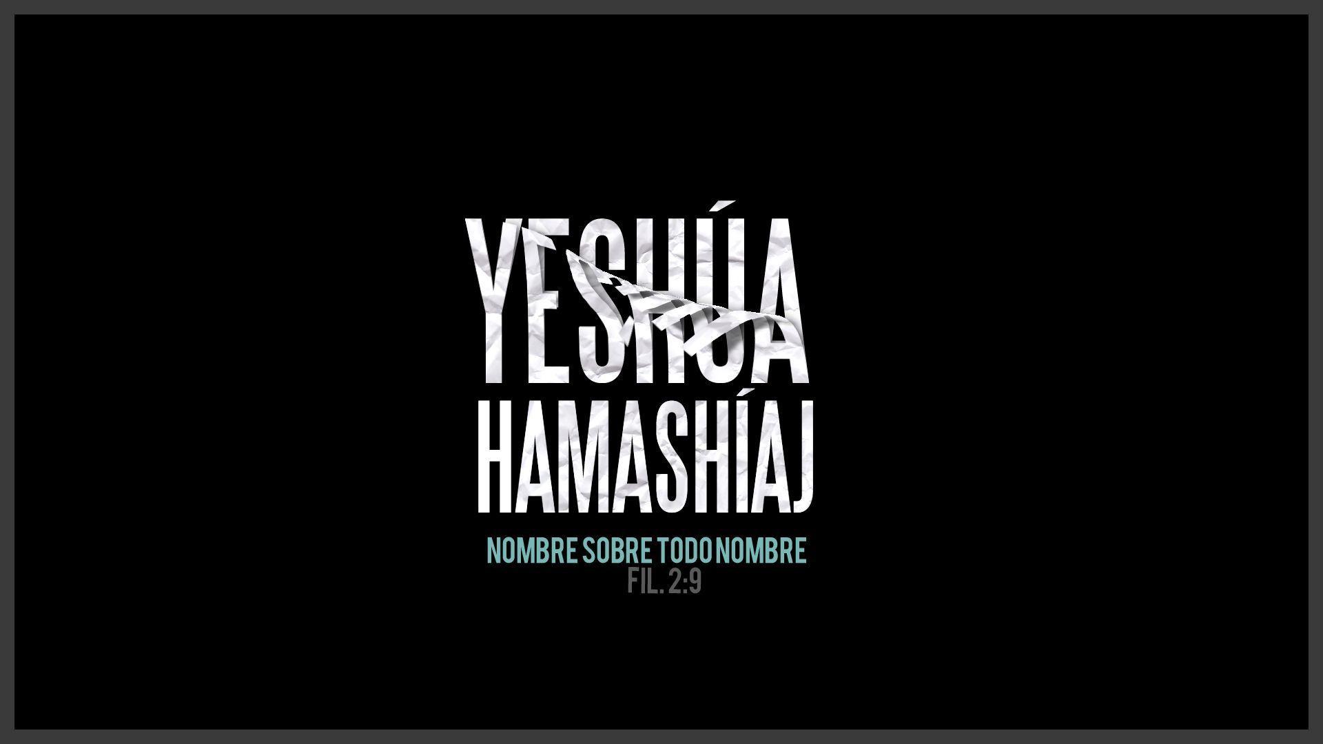 Yeshua Hamashiach Pictures - 0425