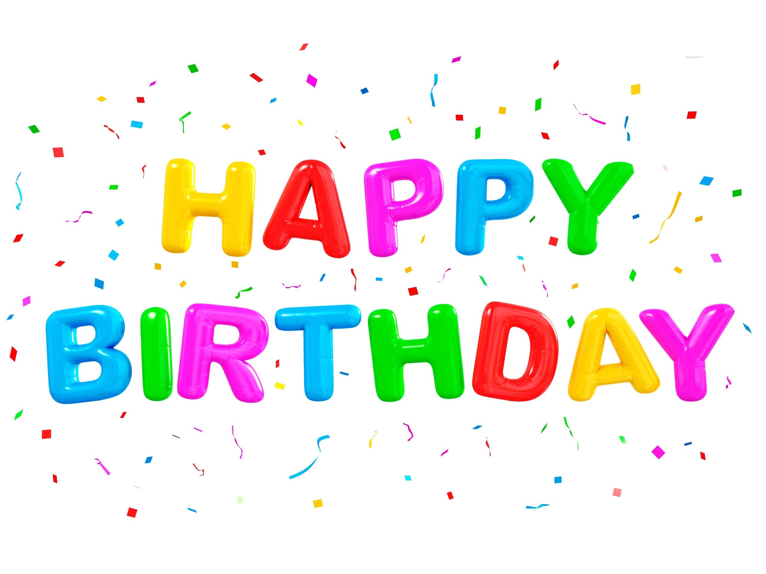 Поздравление днем рождения. ютуб
