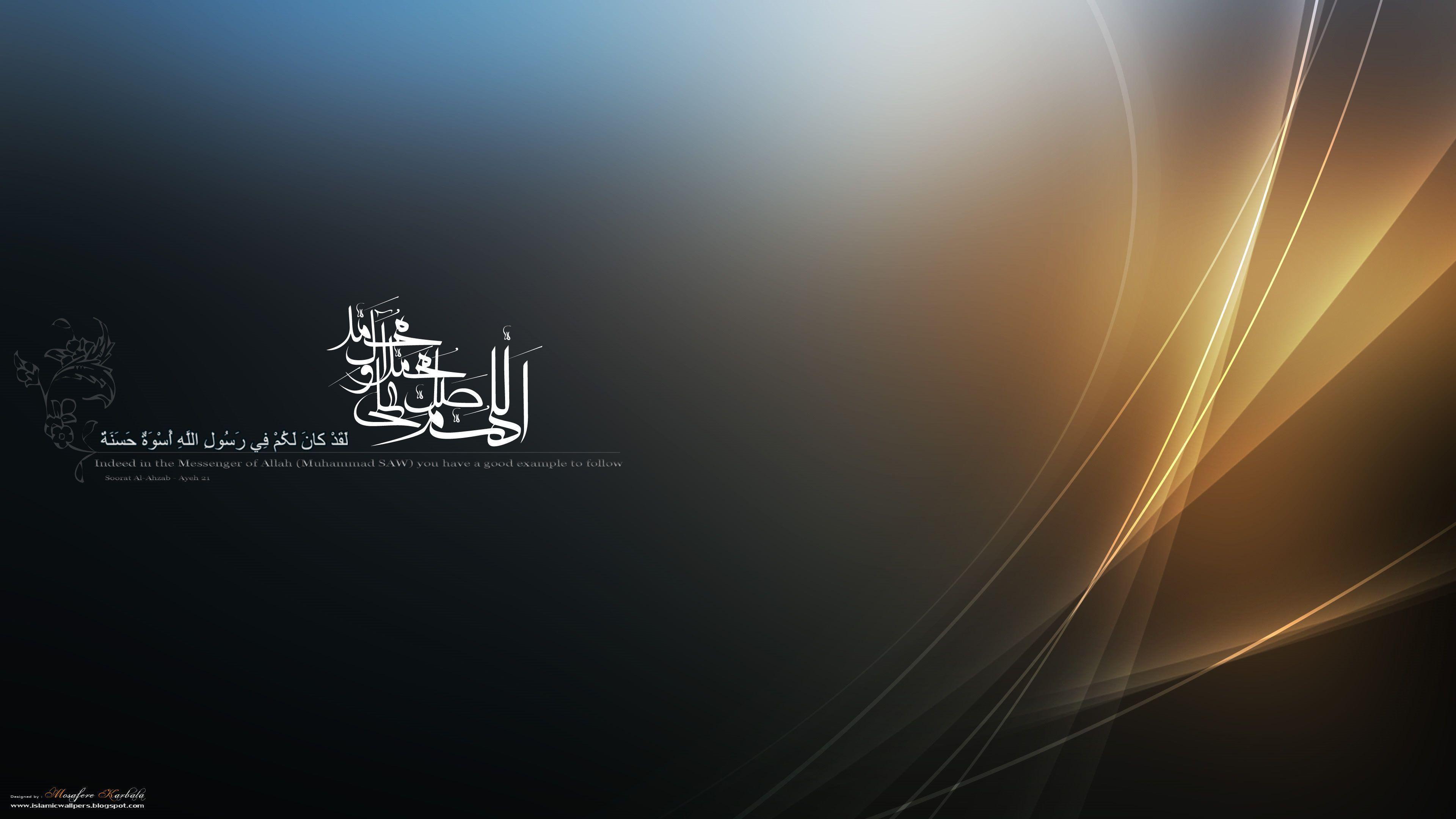Unduh 100 Wallpaper Android Islam Hd HD Gratis